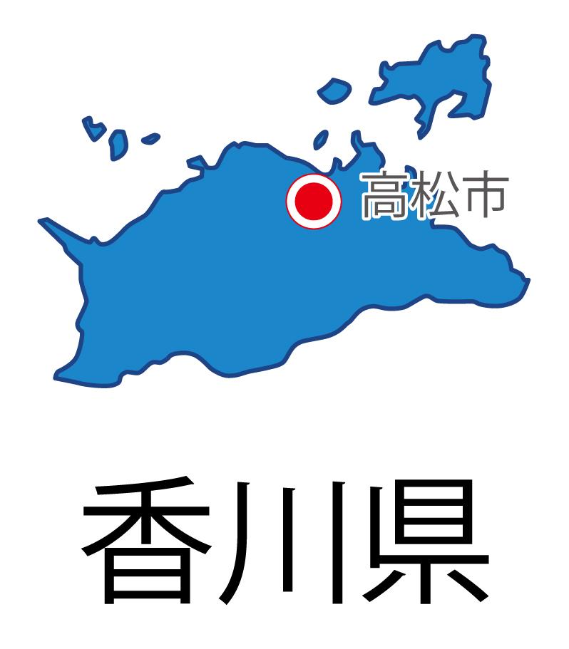 香川県無料フリーイラスト|日本語・都道府県名あり・県庁所在地あり(青)