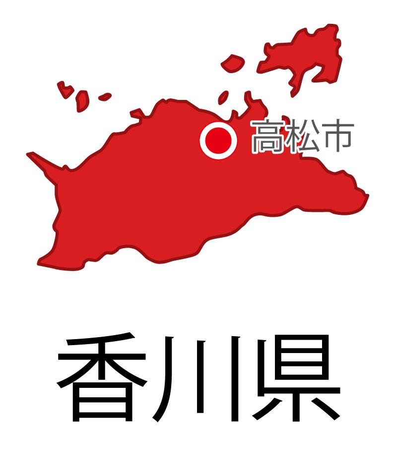 香川県無料フリーイラスト|日本語・都道府県名あり・県庁所在地あり(赤)
