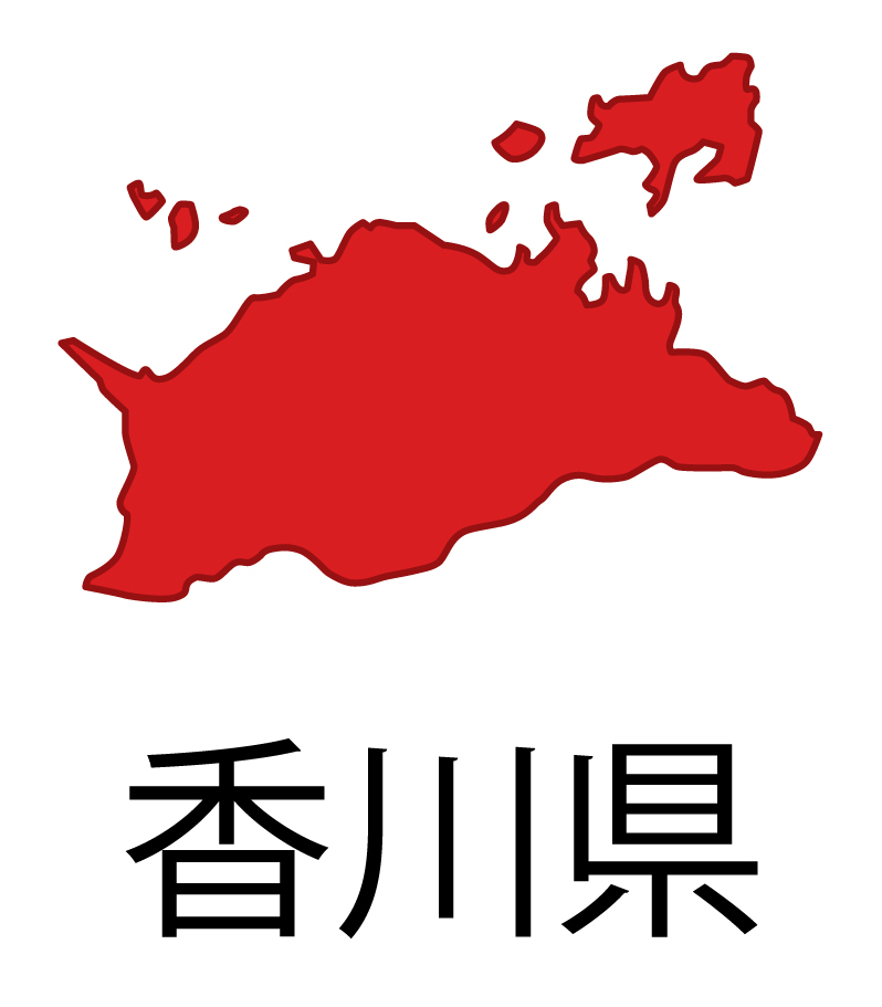 香川県無料フリーイラスト|日本語・都道府県名あり(赤)