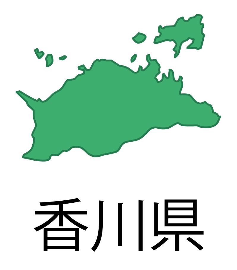 香川県無料フリーイラスト|日本語・都道府県名あり(緑)