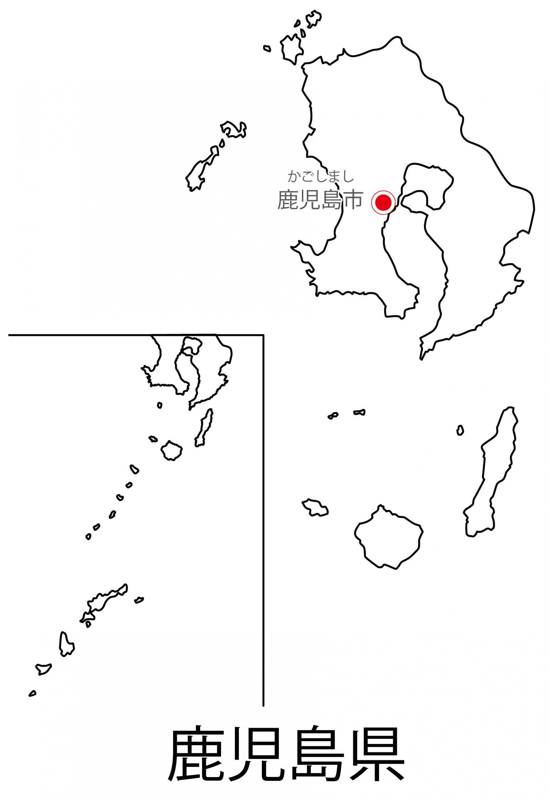 鹿児島県無料フリーイラスト|日本語・都道府県名あり・県庁所在地あり・ルビあり(白)