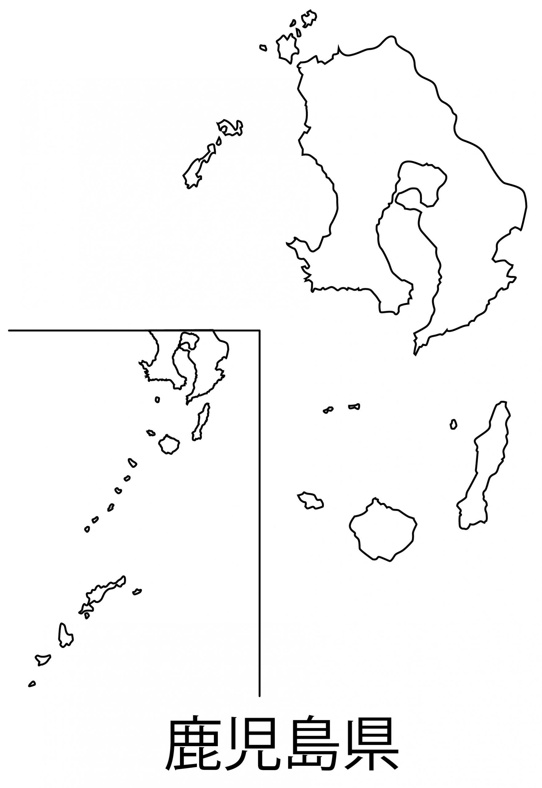 鹿児島県無料フリーイラスト|日本語・都道府県名あり(白)