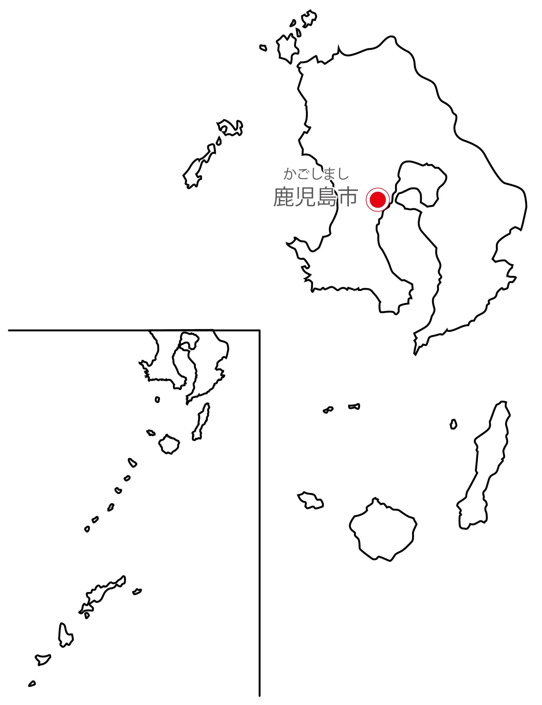 鹿児島県無料フリーイラスト|日本語・県庁所在地あり・ルビあり(白)