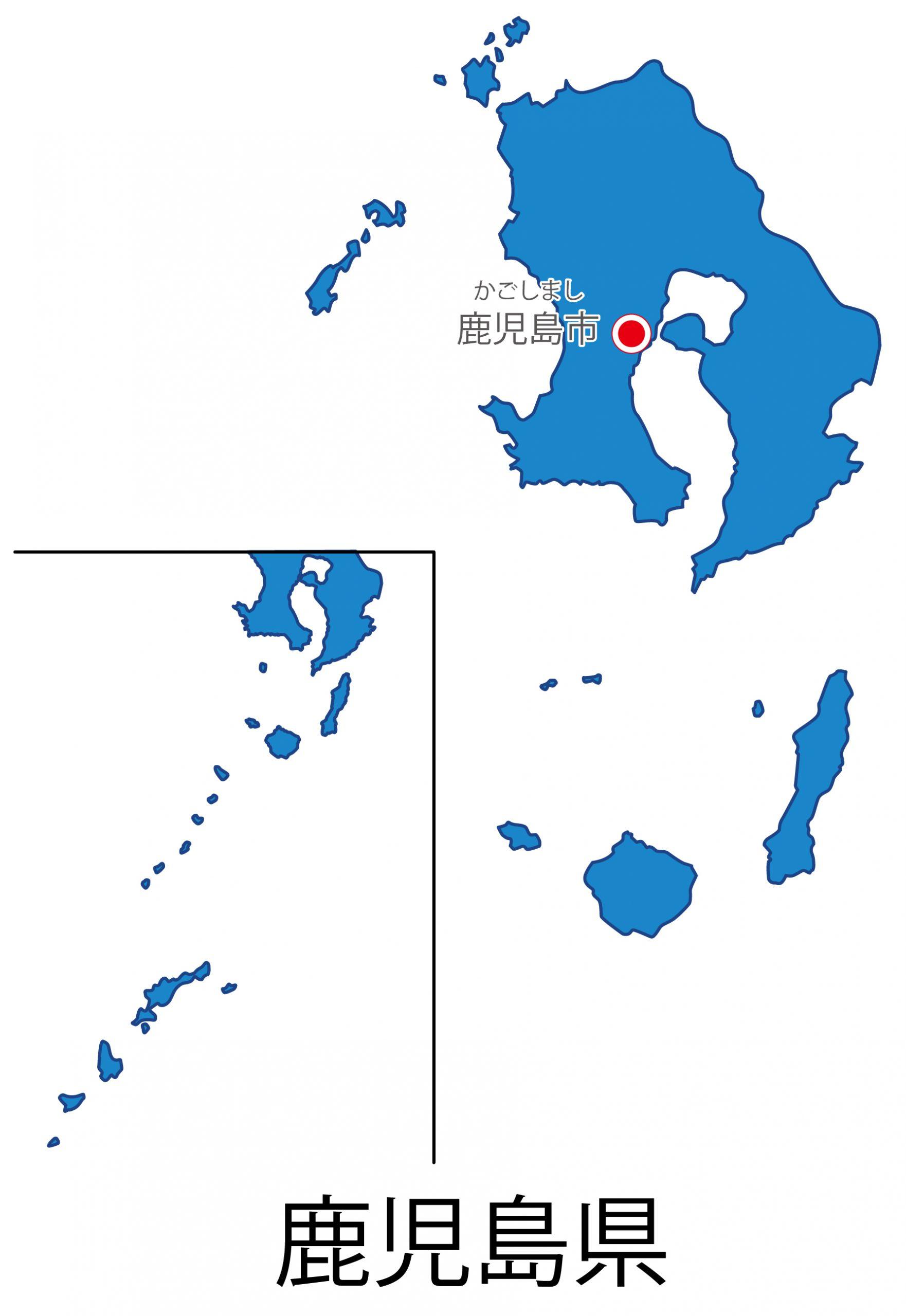 鹿児島県無料フリーイラスト|日本語・都道府県名あり・県庁所在地あり・ルビあり(青)
