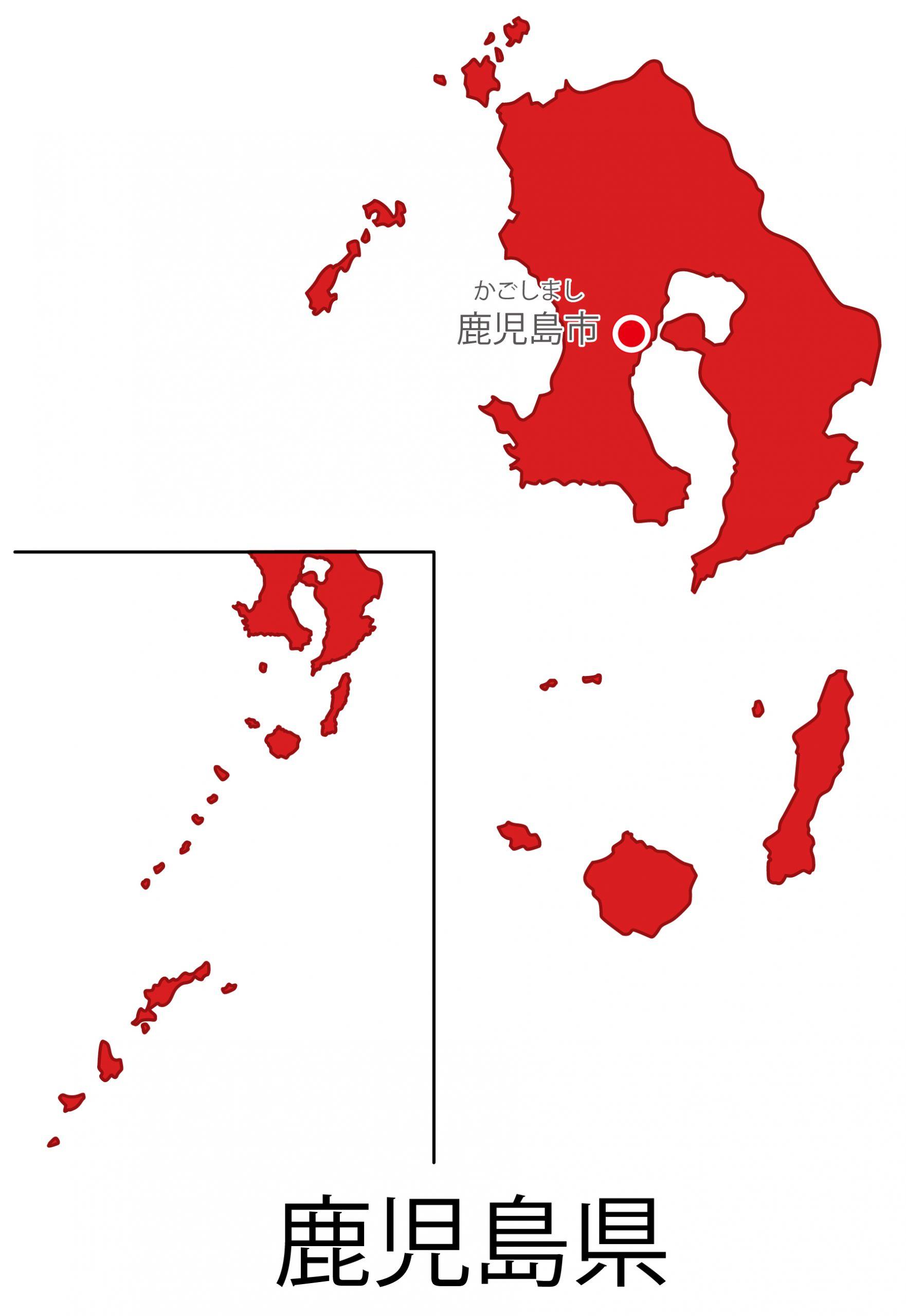 鹿児島県無料フリーイラスト|日本語・都道府県名あり・県庁所在地あり・ルビあり(赤)