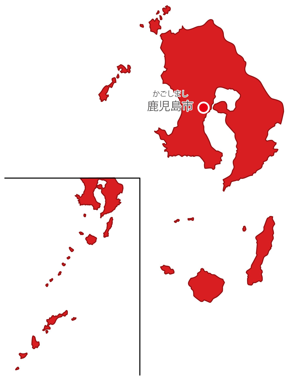 鹿児島県無料フリーイラスト|日本語・県庁所在地あり・ルビあり(赤)