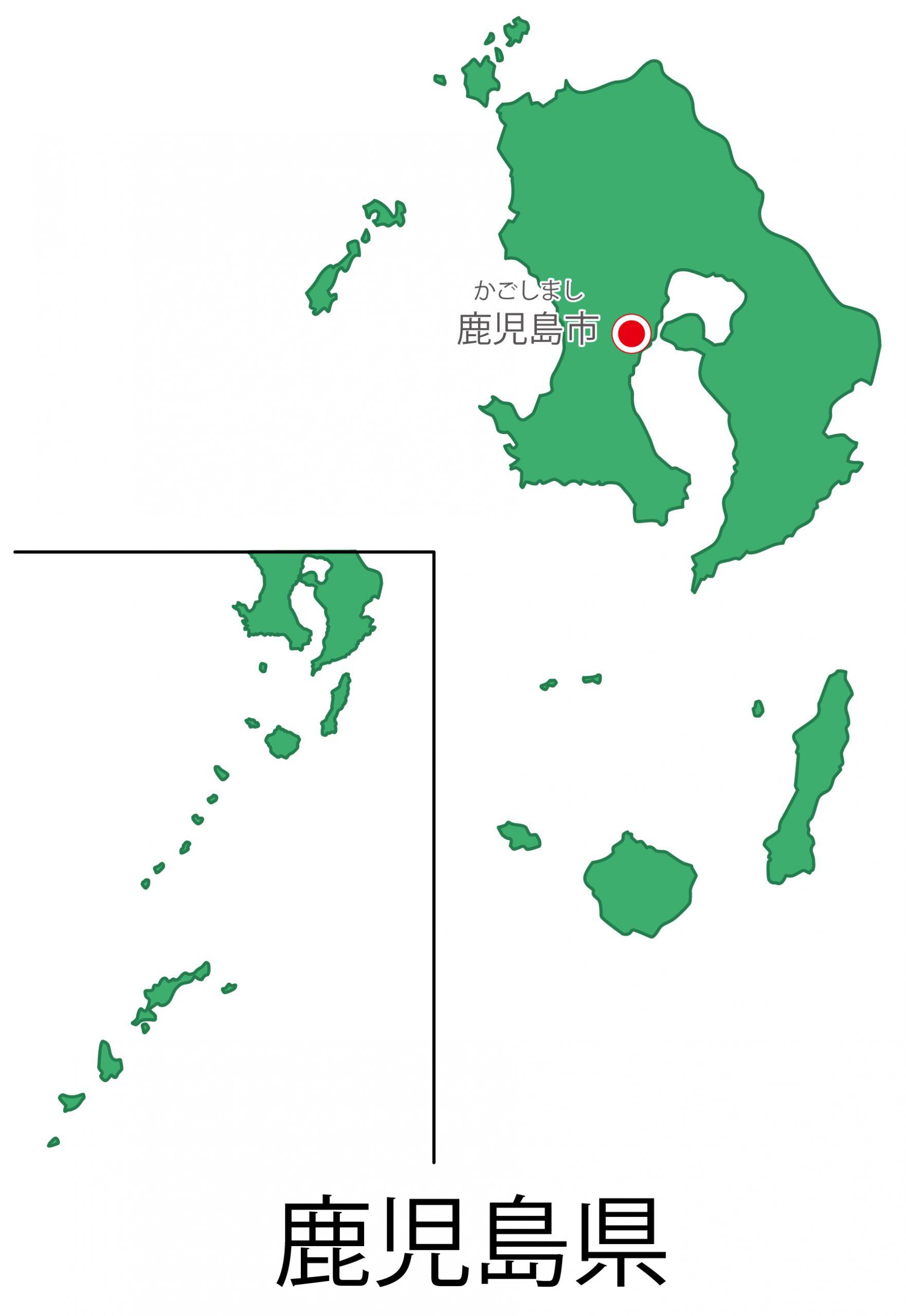 鹿児島県無料フリーイラスト|日本語・都道府県名あり・県庁所在地あり・ルビあり(緑)