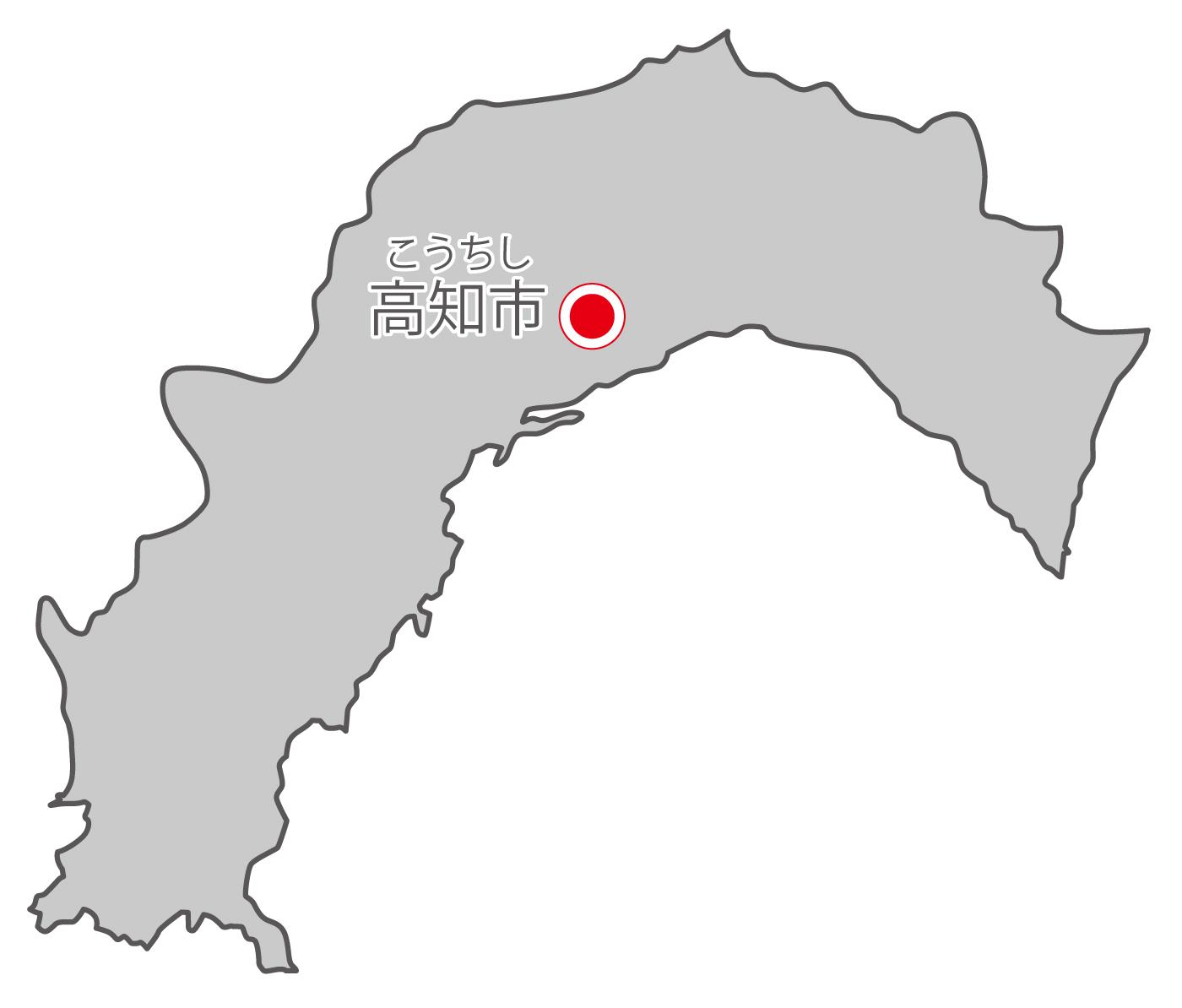 高知県無料フリーイラスト|日本語・県庁所在地あり・ルビあり(グレー)