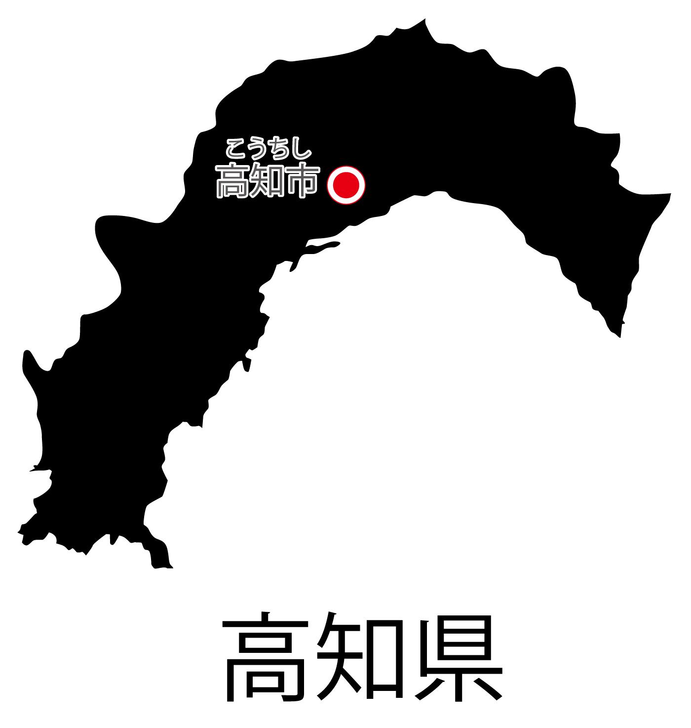 高知県無料フリーイラスト|日本語・都道府県名あり・県庁所在地あり・ルビあり(黒)