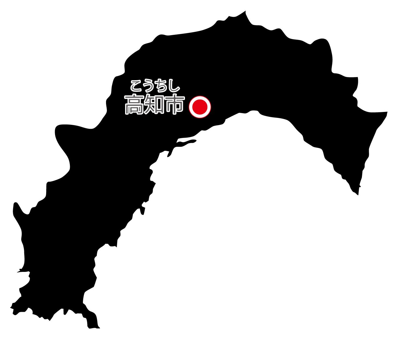 高知県無料フリーイラスト|日本語・県庁所在地あり・ルビあり(黒)