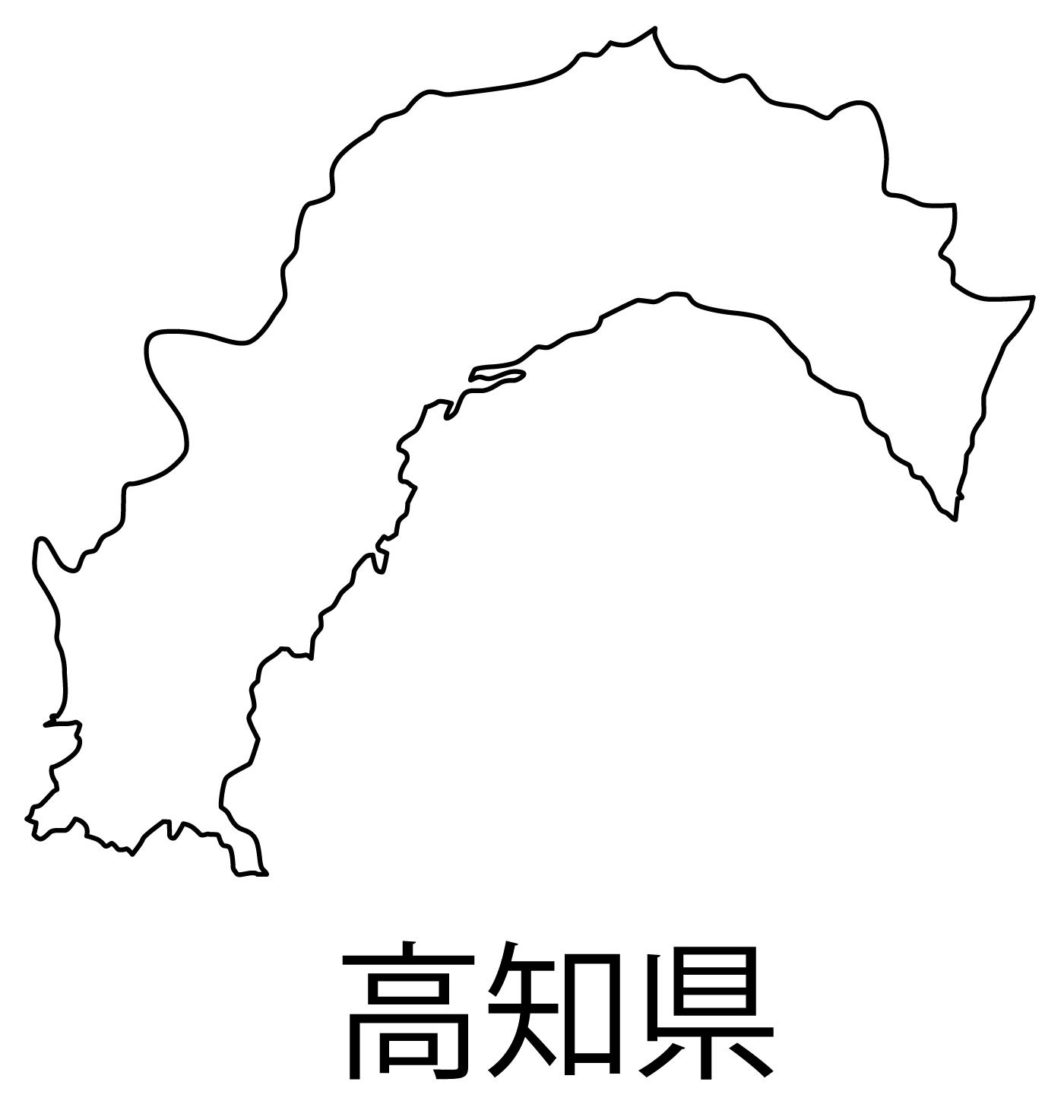 高知県無料フリーイラスト|日本語・都道府県名あり(白)