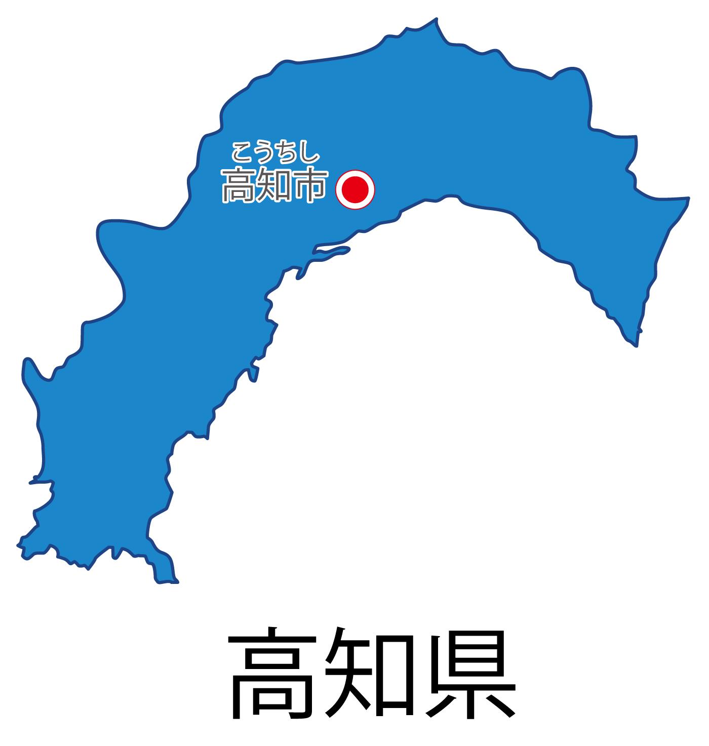 高知県無料フリーイラスト|日本語・都道府県名あり・県庁所在地あり・ルビあり(青)