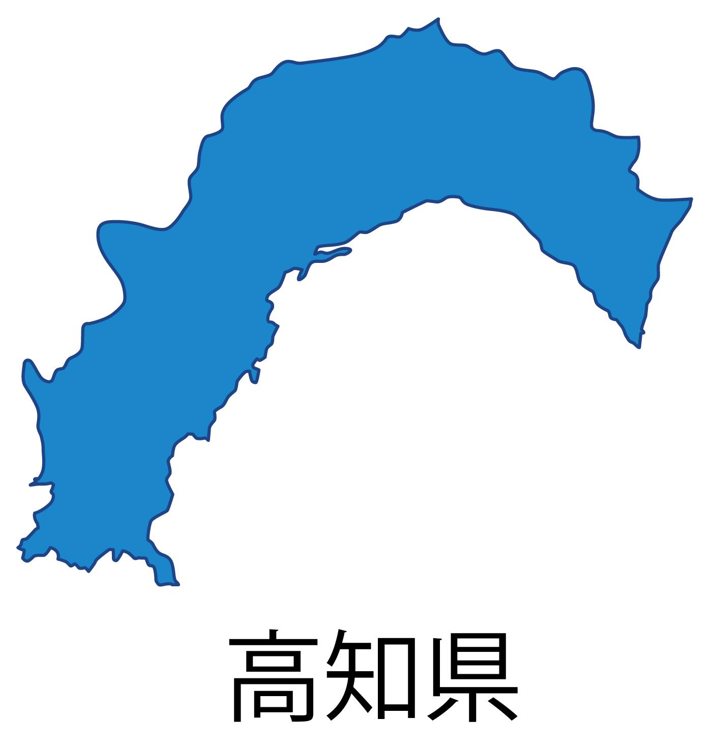 高知県無料フリーイラスト|日本語・都道府県名あり(青)