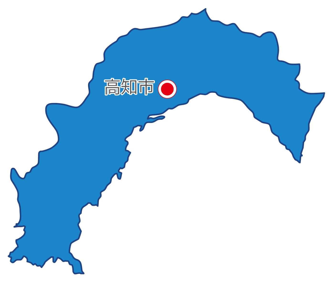 高知県無料フリーイラスト|日本語・県庁所在地あり(青)