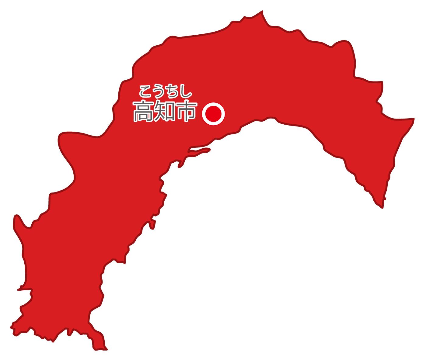 高知県無料フリーイラスト|日本語・県庁所在地あり・ルビあり(赤)