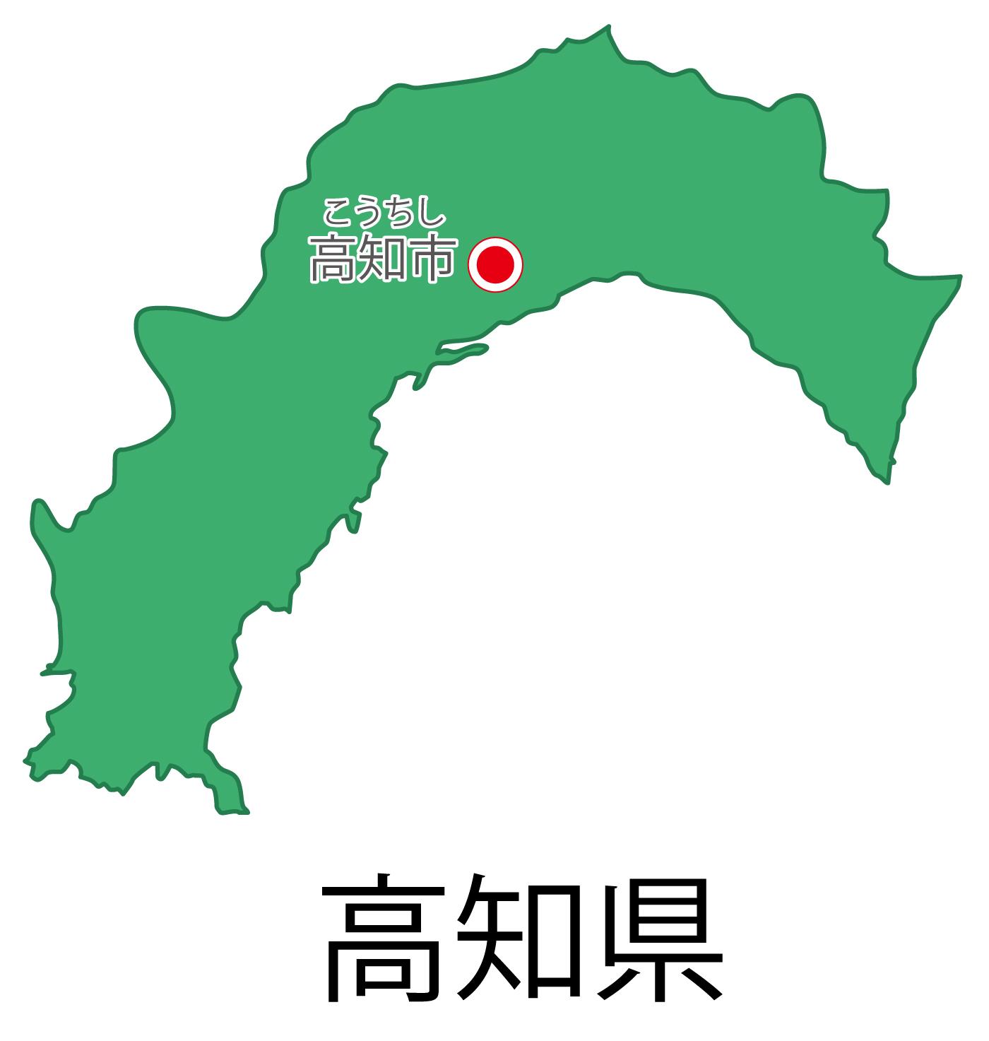 高知県無料フリーイラスト|日本語・都道府県名あり・県庁所在地あり・ルビあり(緑)
