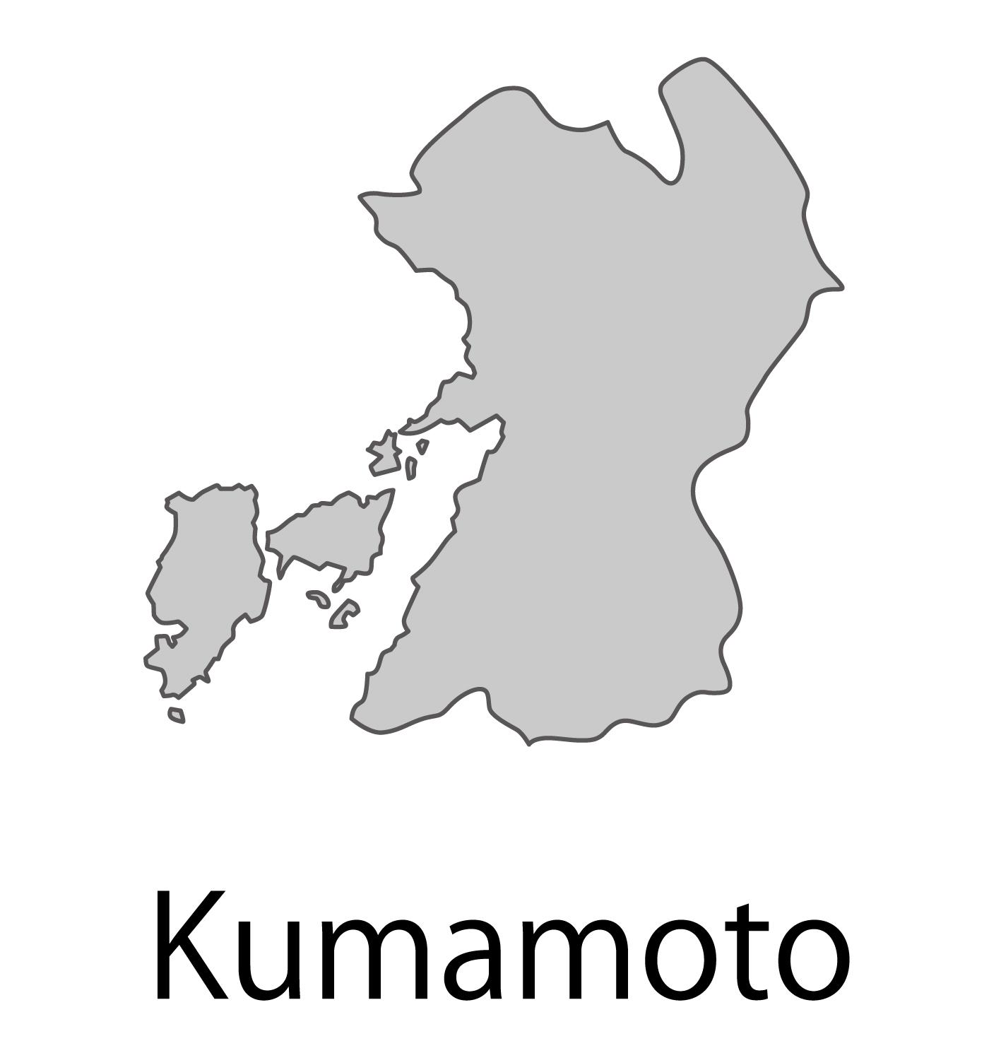 熊本県無料フリーイラスト|英語・都道府県名あり(グレー)