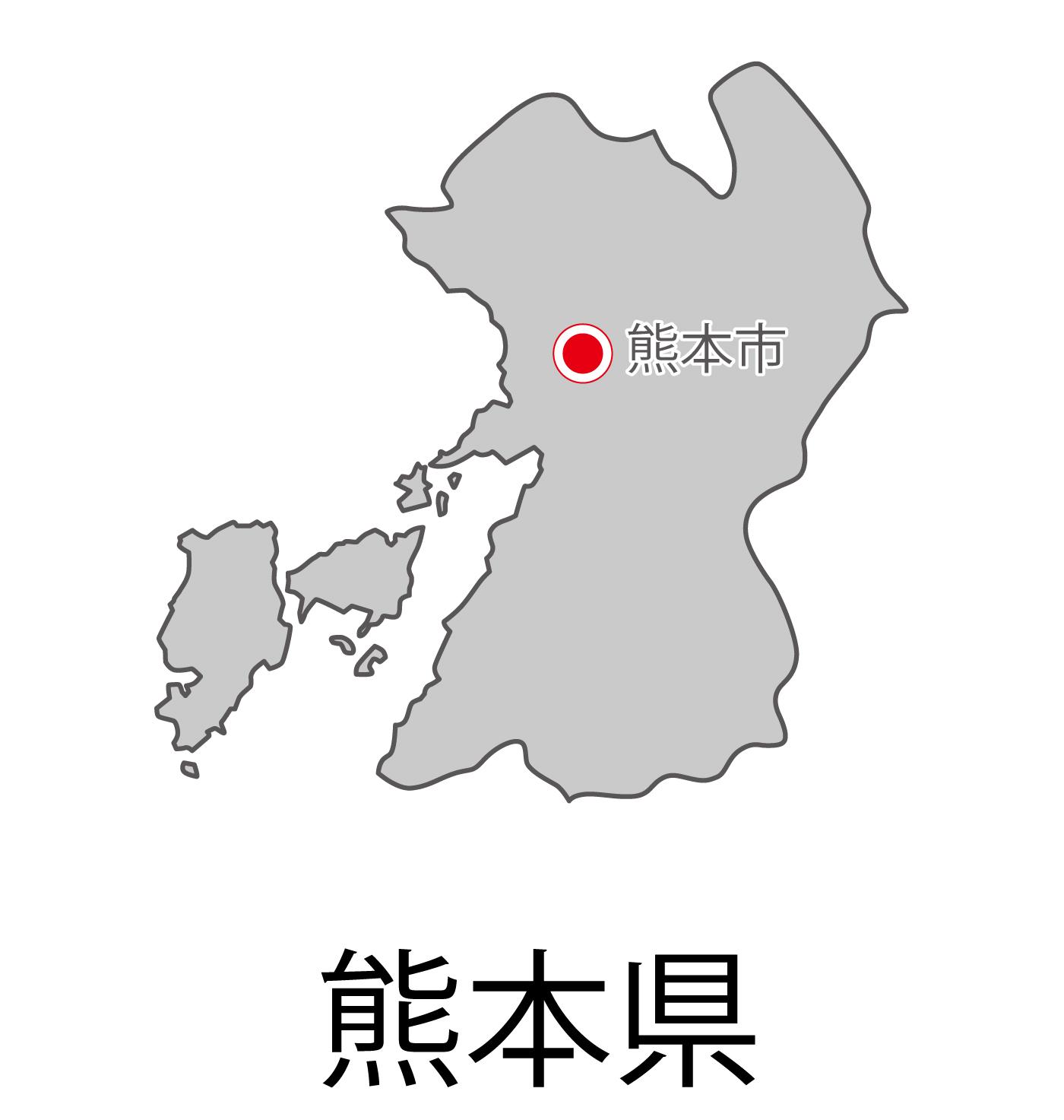 熊本県無料フリーイラスト|日本語・都道府県名あり・県庁所在地あり(グレー)
