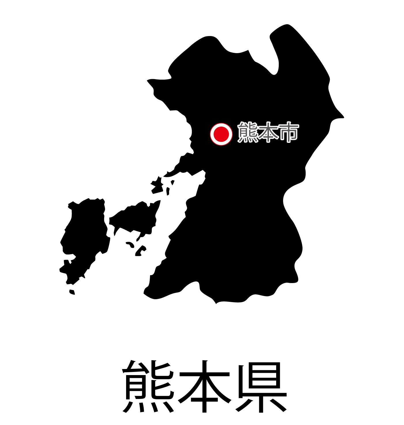熊本県無料フリーイラスト|日本語・都道府県名あり・県庁所在地あり(黒)