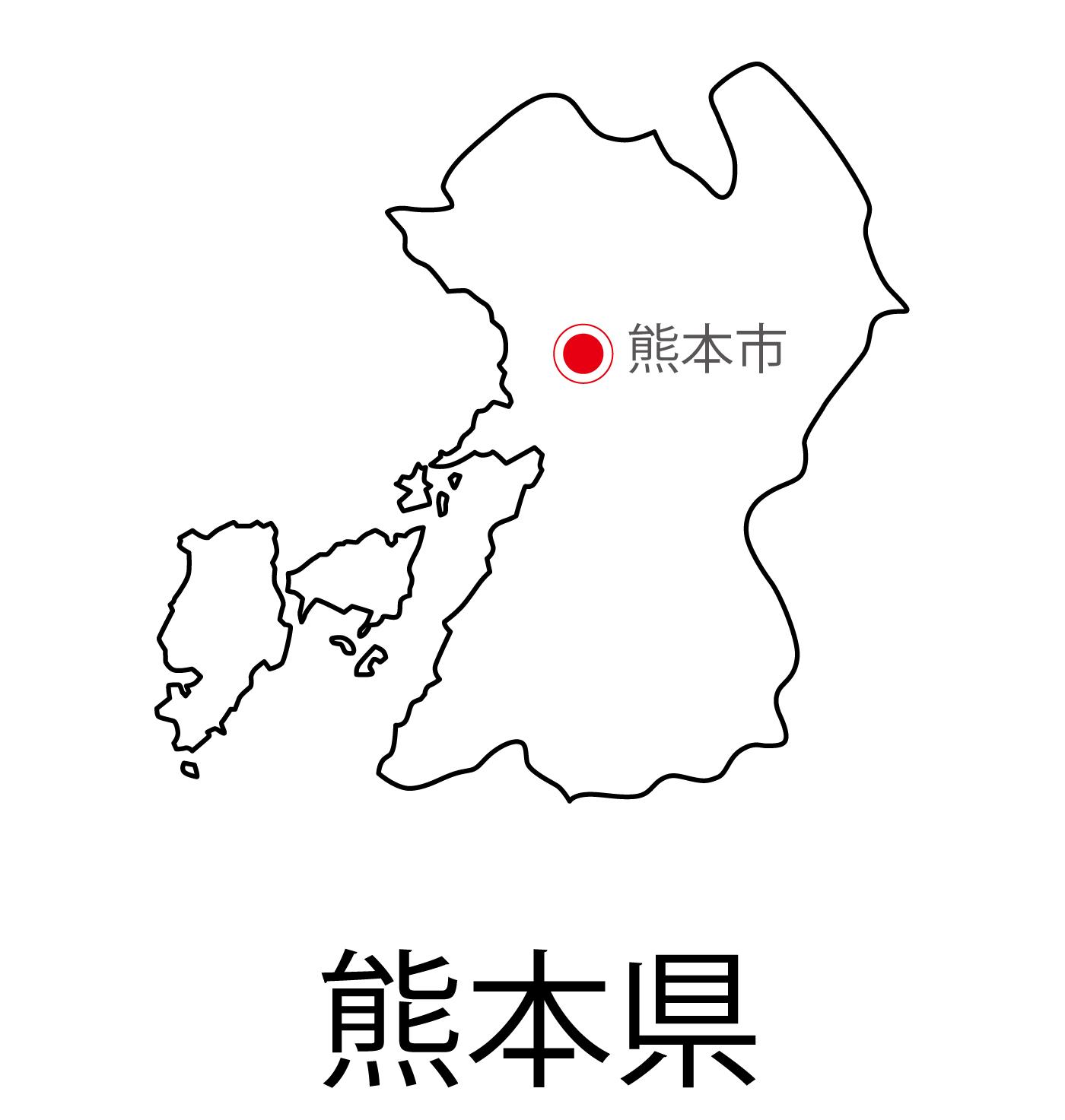 熊本県無料フリーイラスト|日本語・都道府県名あり・県庁所在地あり(白)