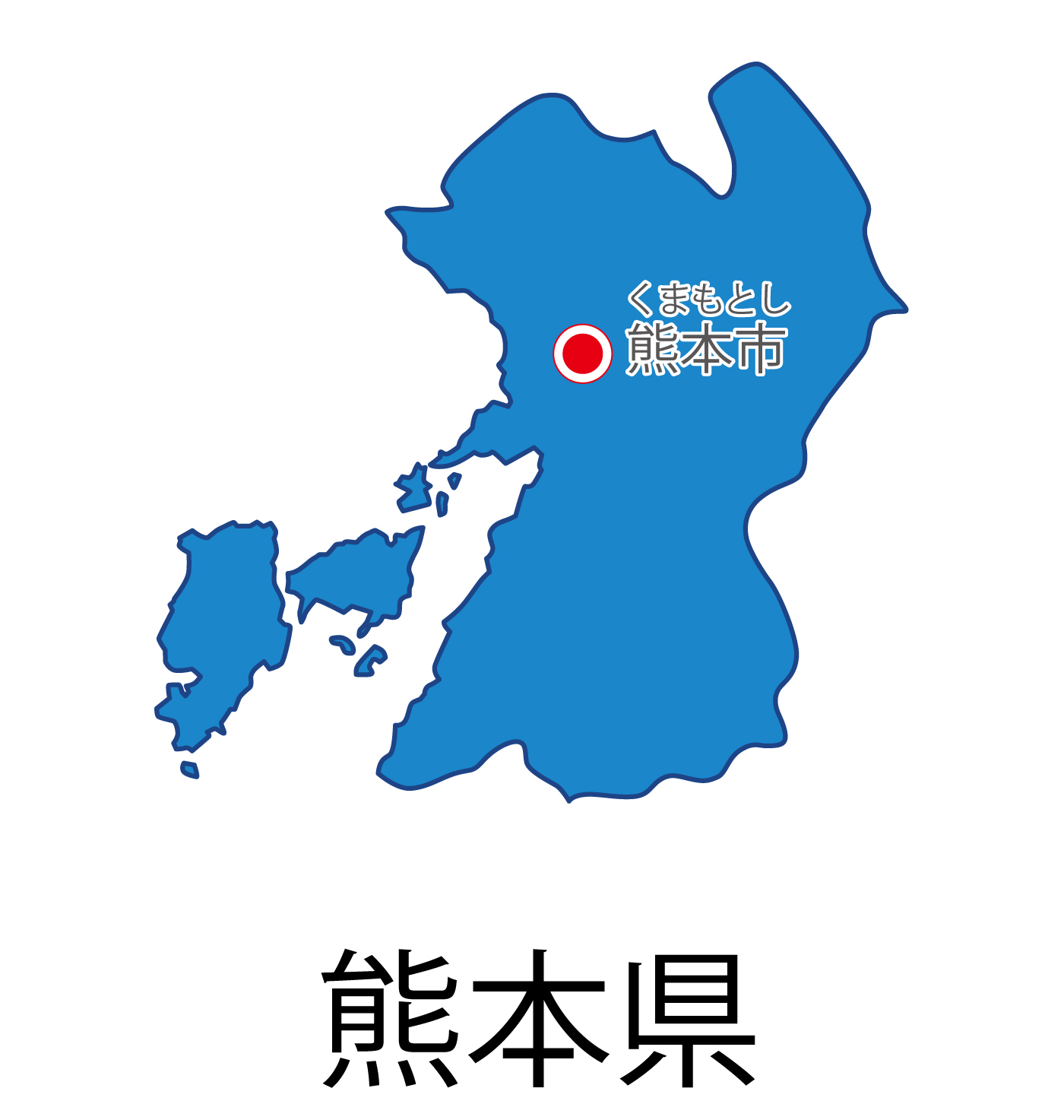 熊本県無料フリーイラスト|日本語・都道府県名あり・県庁所在地あり・ルビあり(青)