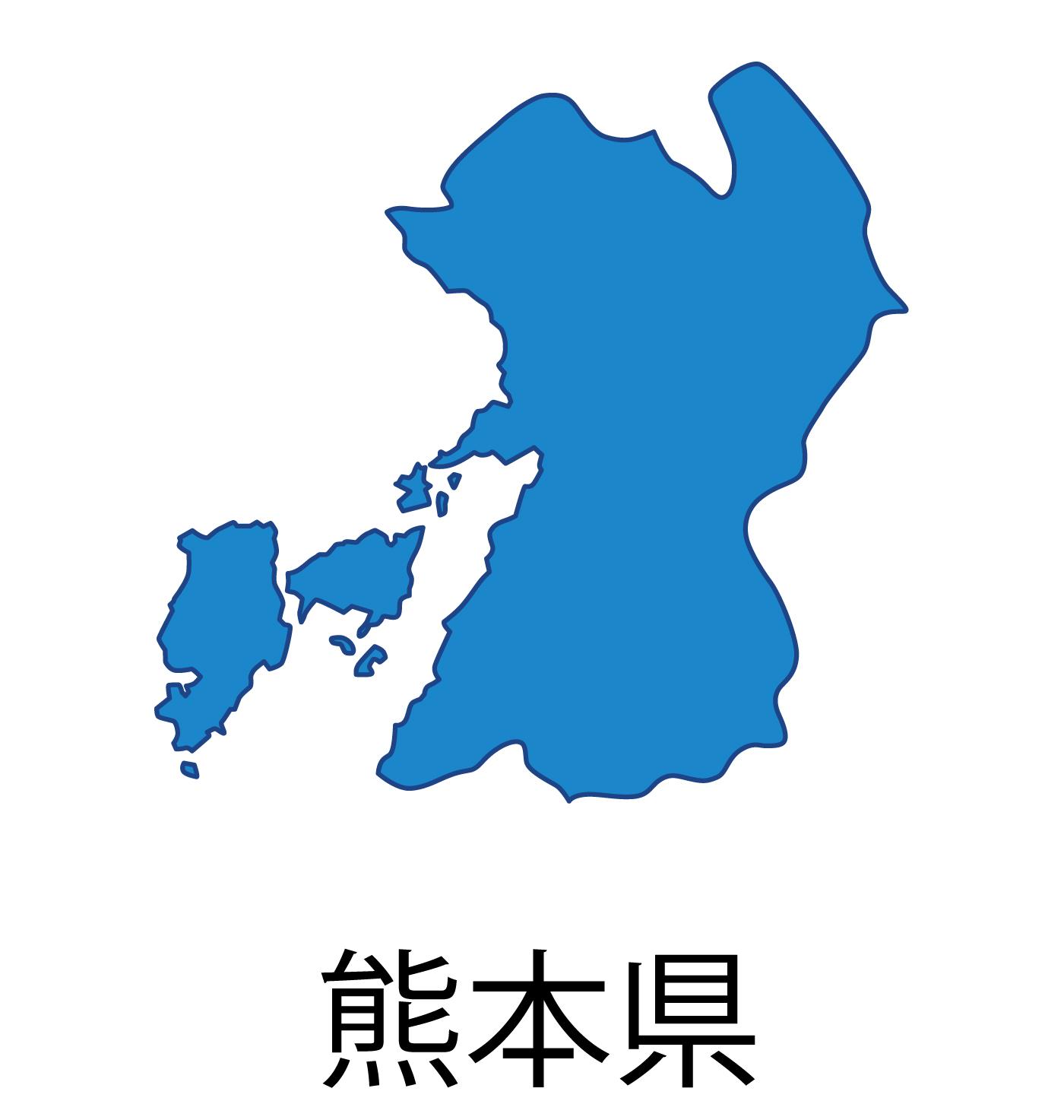 熊本県無料フリーイラスト|日本語・都道府県名あり(青)