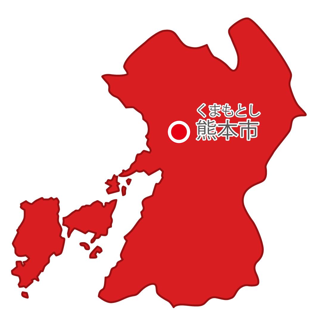 熊本県無料フリーイラスト|日本語・県庁所在地あり・ルビあり(赤)