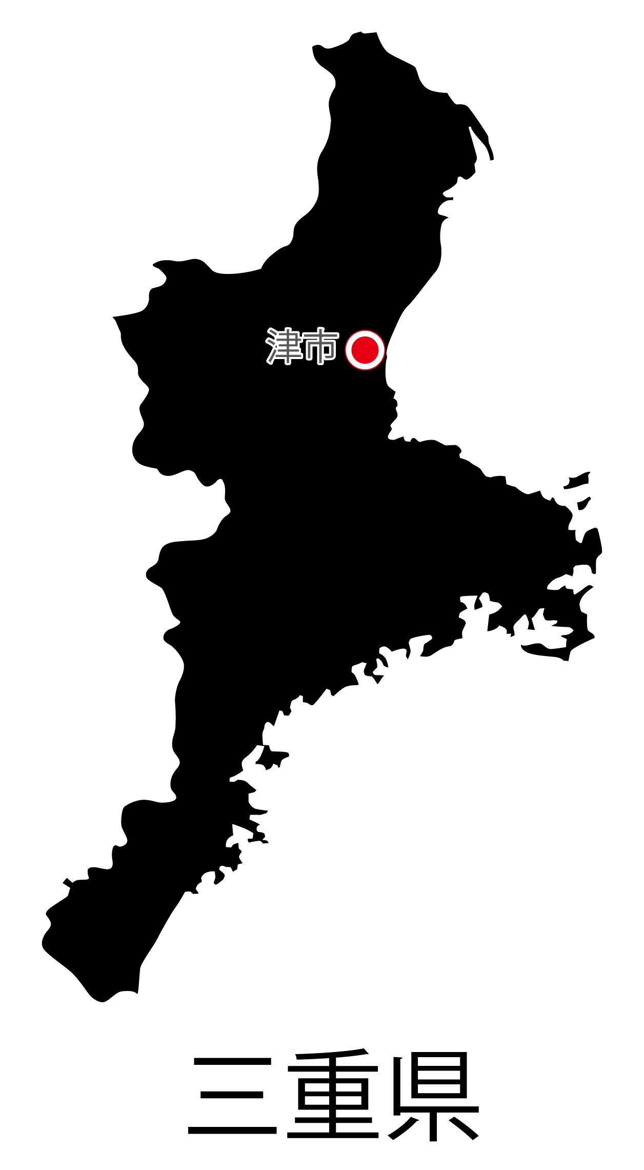 三重県無料フリーイラスト|日本語・都道府県名あり・県庁所在地あり(黒)
