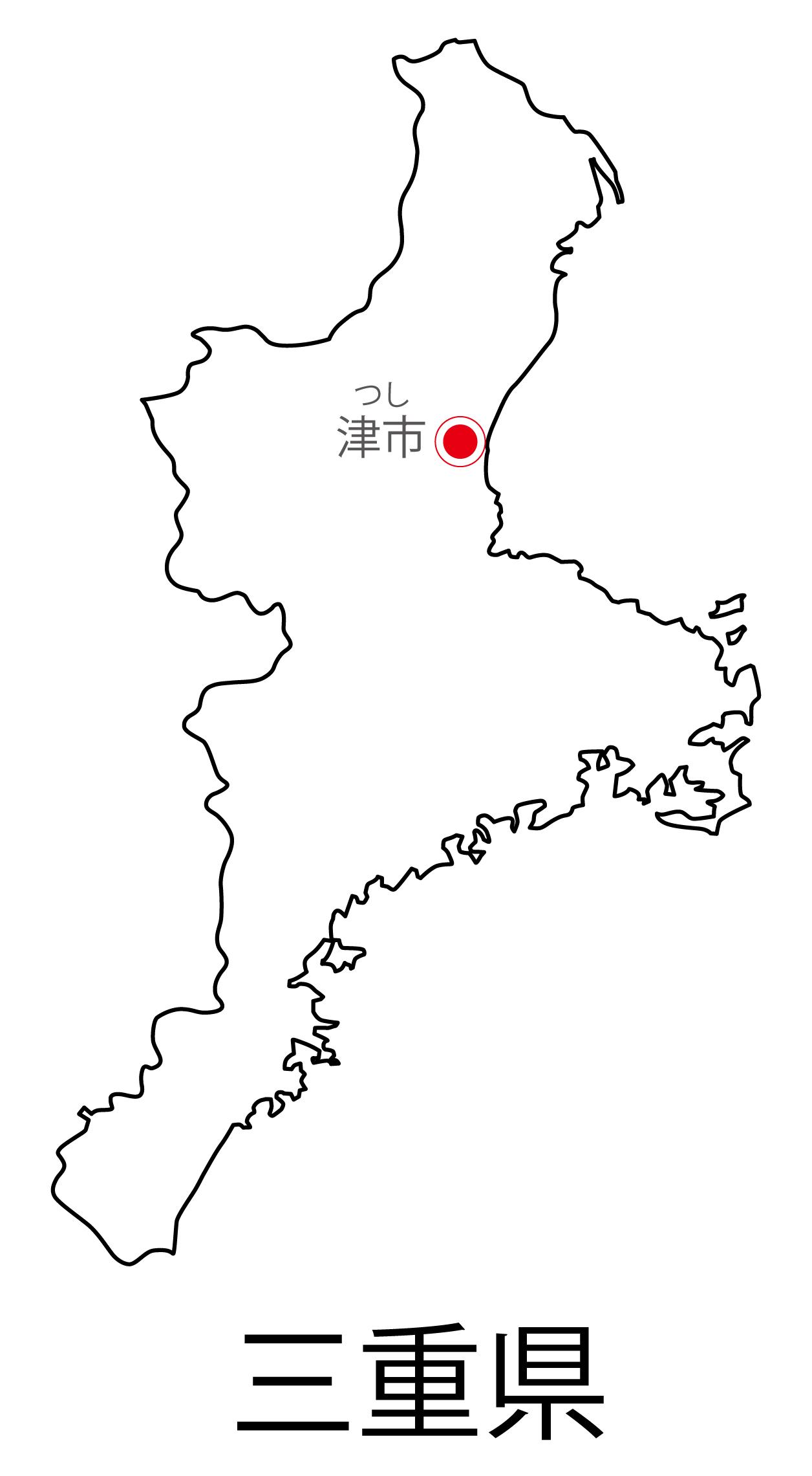 三重県無料フリーイラスト|日本語・都道府県名あり・県庁所在地あり・ルビあり(白)