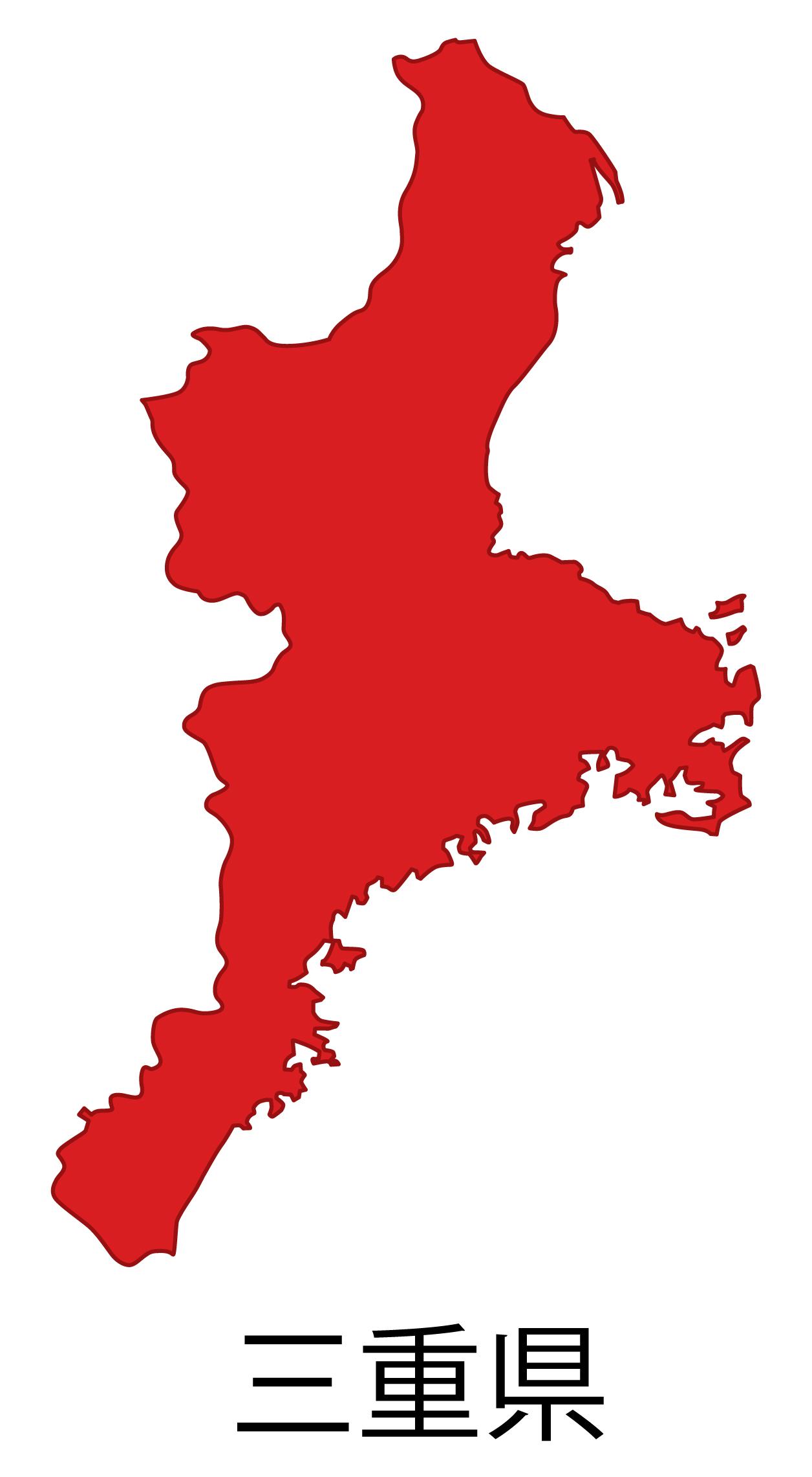 三重県無料フリーイラスト|日本語・都道府県名あり(赤)