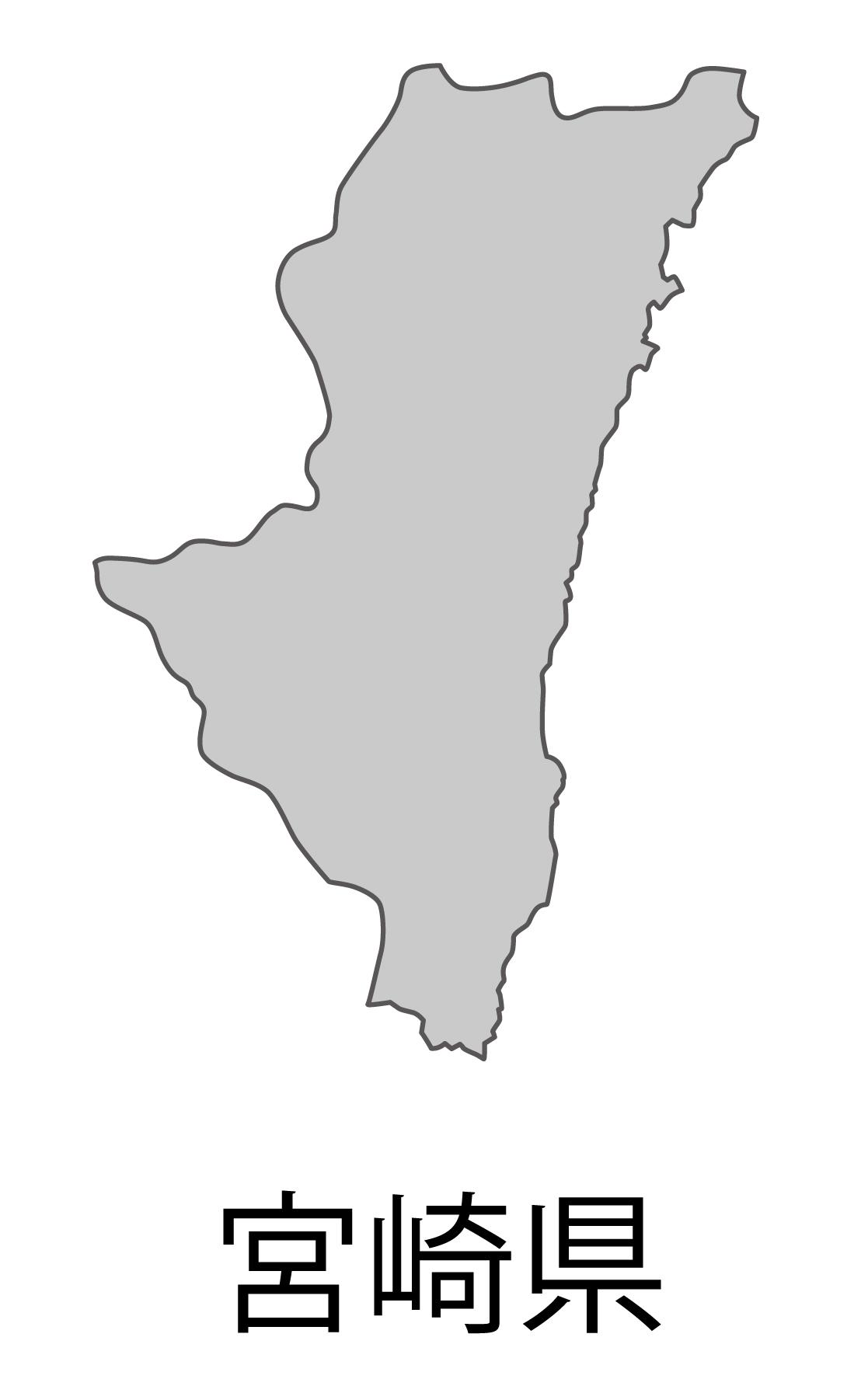 宮崎県無料フリーイラスト|日本語・都道府県名あり(グレー)