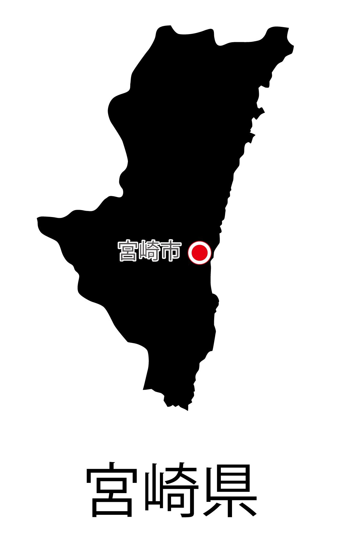 宮崎県無料フリーイラスト|日本語・都道府県名あり・県庁所在地あり(黒)