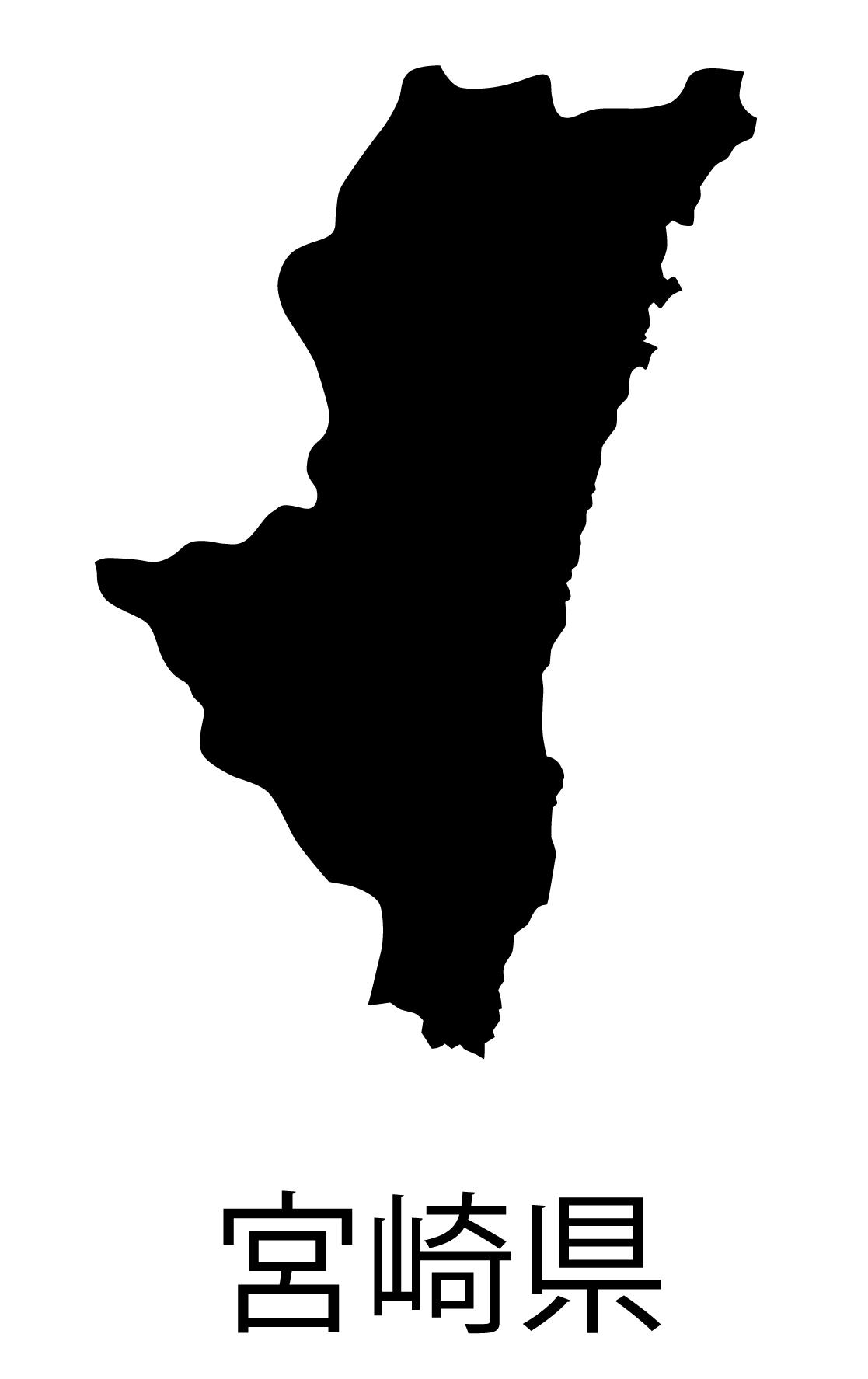 宮崎県無料フリーイラスト|日本語・都道府県名あり(黒)
