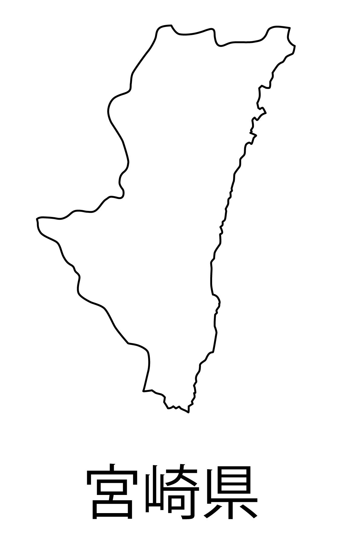 宮崎県無料フリーイラスト|日本語・都道府県名あり(白)