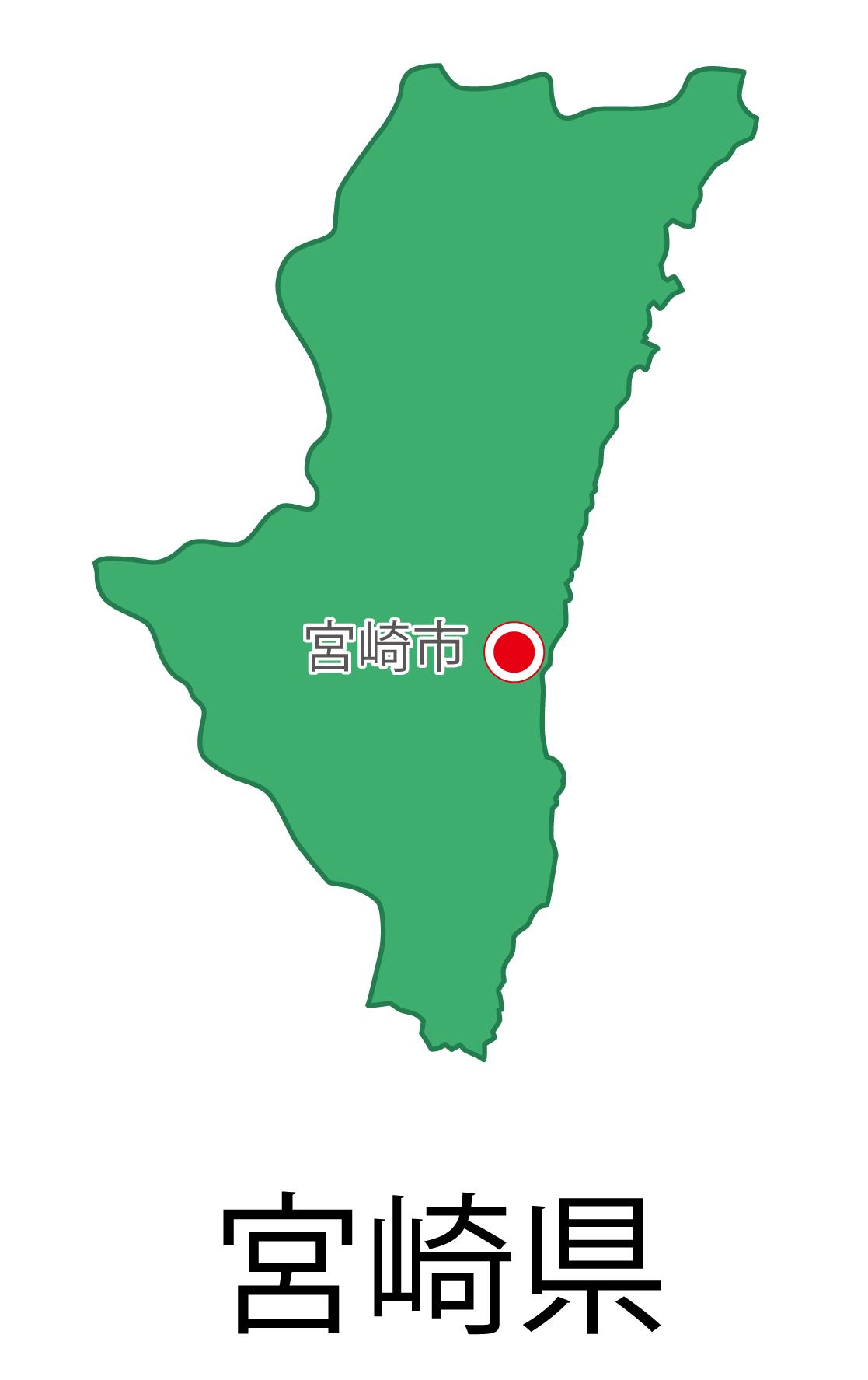 宮崎県無料フリーイラスト|日本語・都道府県名あり・県庁所在地あり(緑)