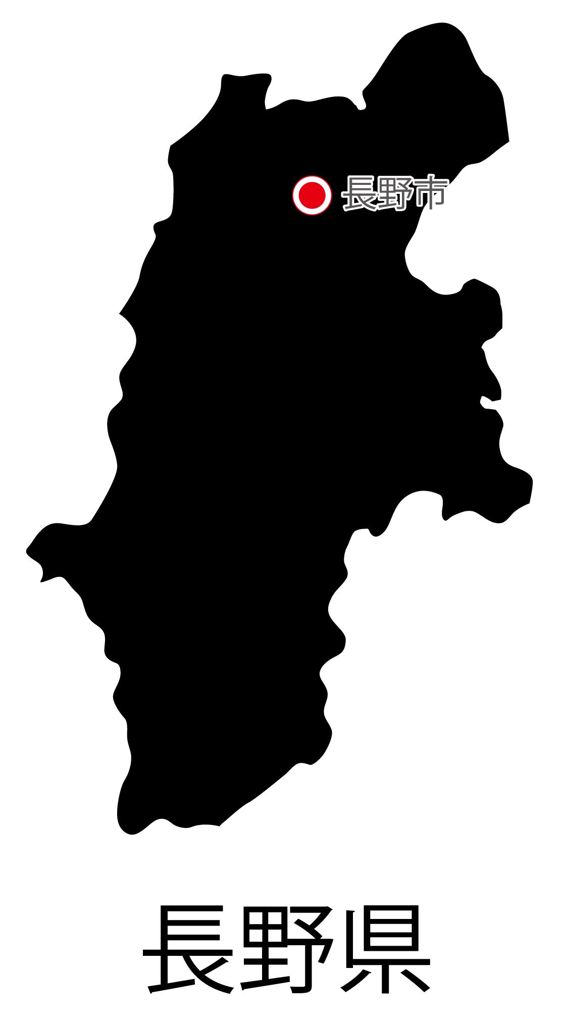 長野県無料フリーイラスト|日本語・都道府県名あり・県庁所在地あり(黒)