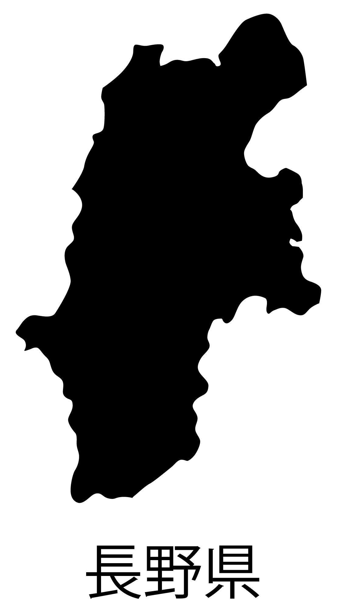 長野県無料フリーイラスト|日本語・都道府県名あり(黒)