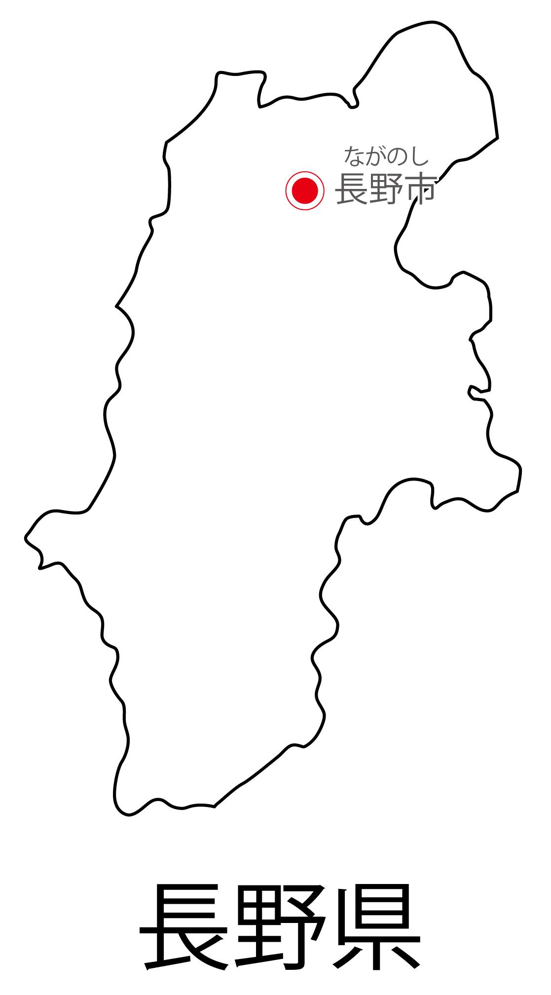 長野県無料フリーイラスト|日本語・都道府県名あり・県庁所在地あり・ルビあり(白)