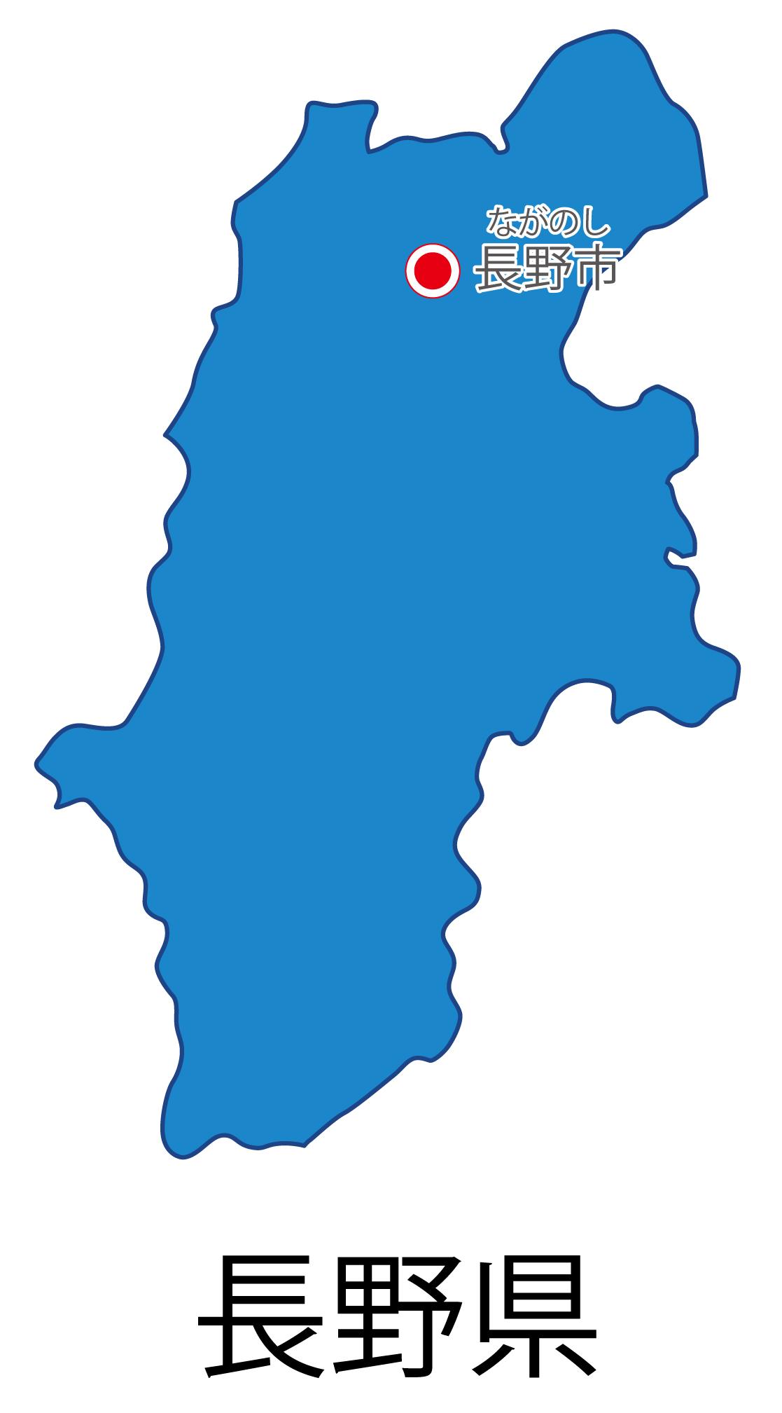 長野県無料フリーイラスト|日本語・都道府県名あり・県庁所在地あり・ルビあり(青)