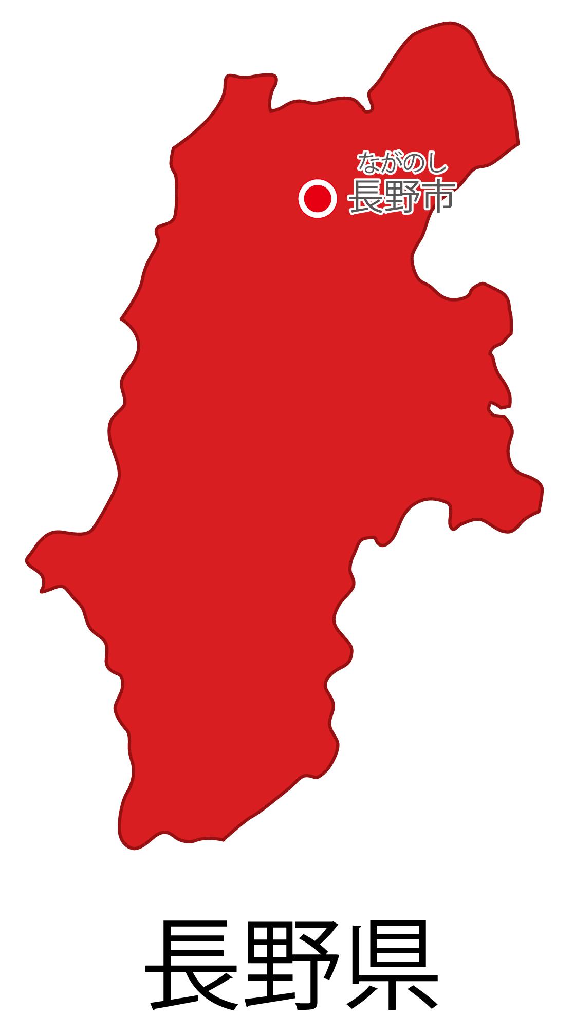 長野県無料フリーイラスト|日本語・都道府県名あり・県庁所在地あり・ルビあり(赤)