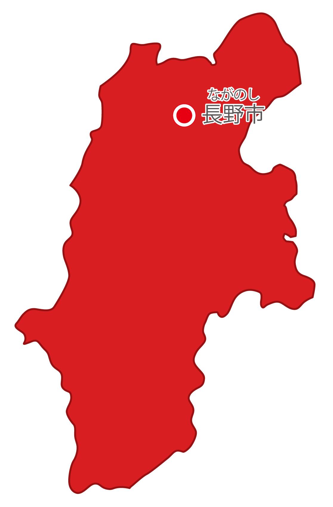 長野県無料フリーイラスト|日本語・県庁所在地あり・ルビあり(赤)