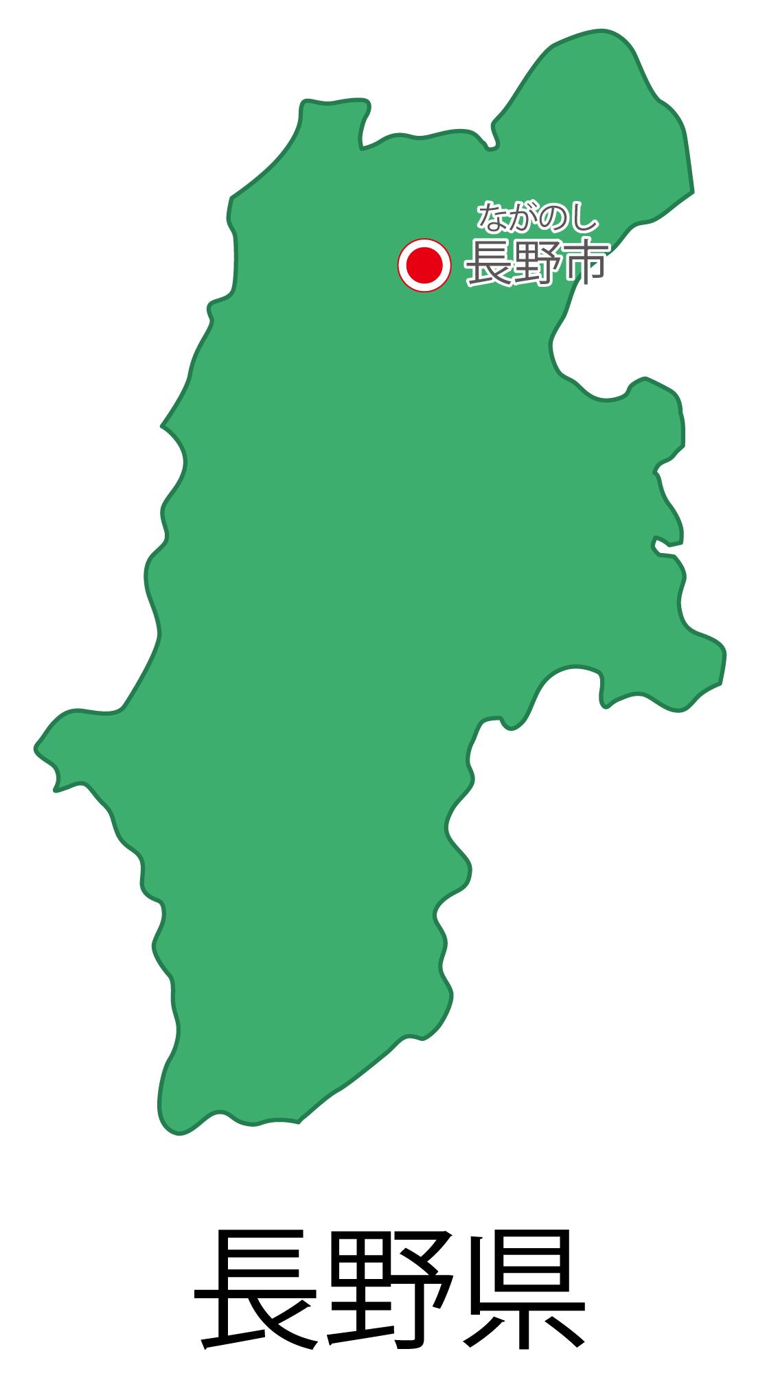 長野県無料フリーイラスト|日本語・都道府県名あり・県庁所在地あり・ルビあり(緑)