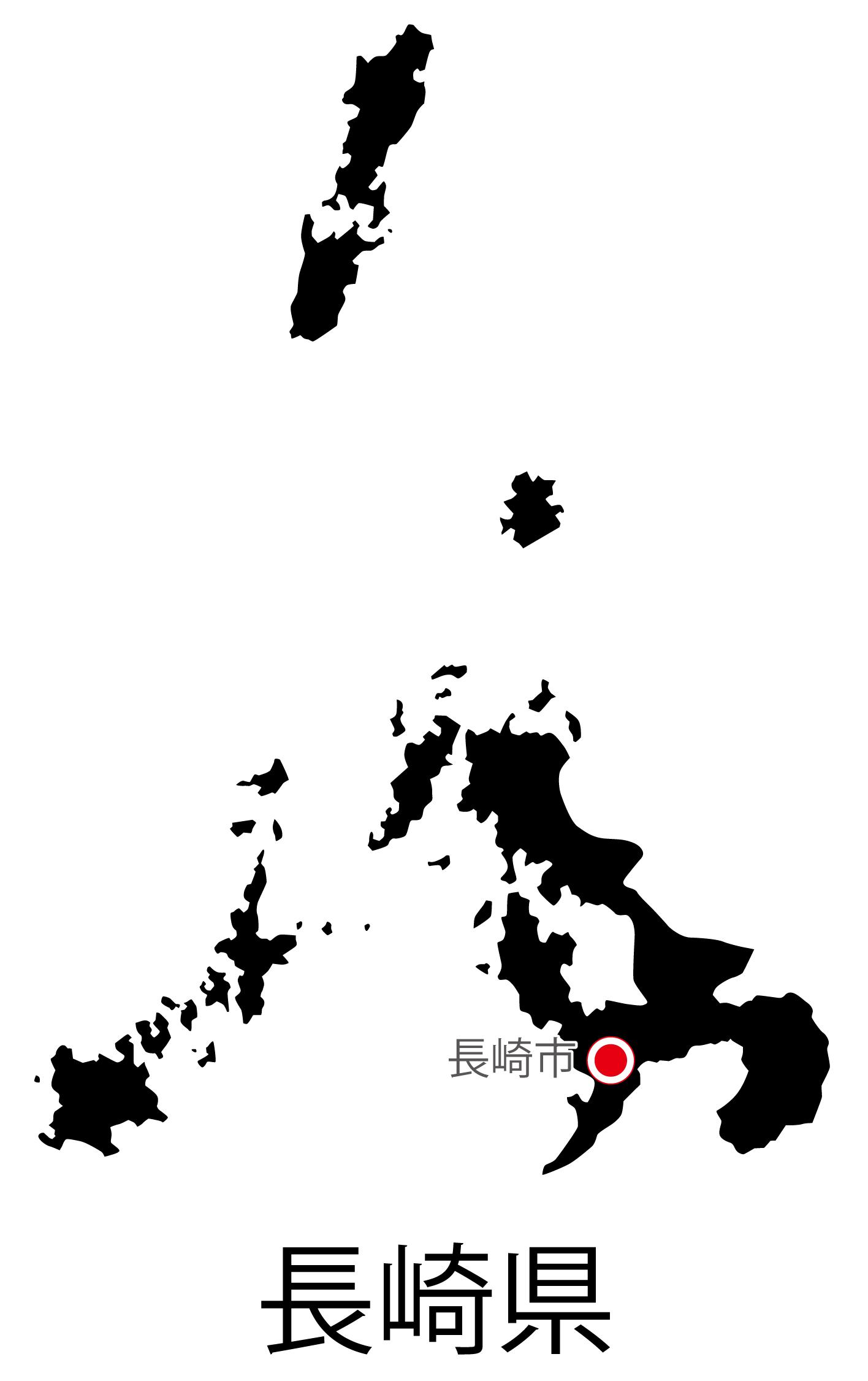 長崎県無料フリーイラスト|日本語・都道府県名あり・県庁所在地あり(黒)