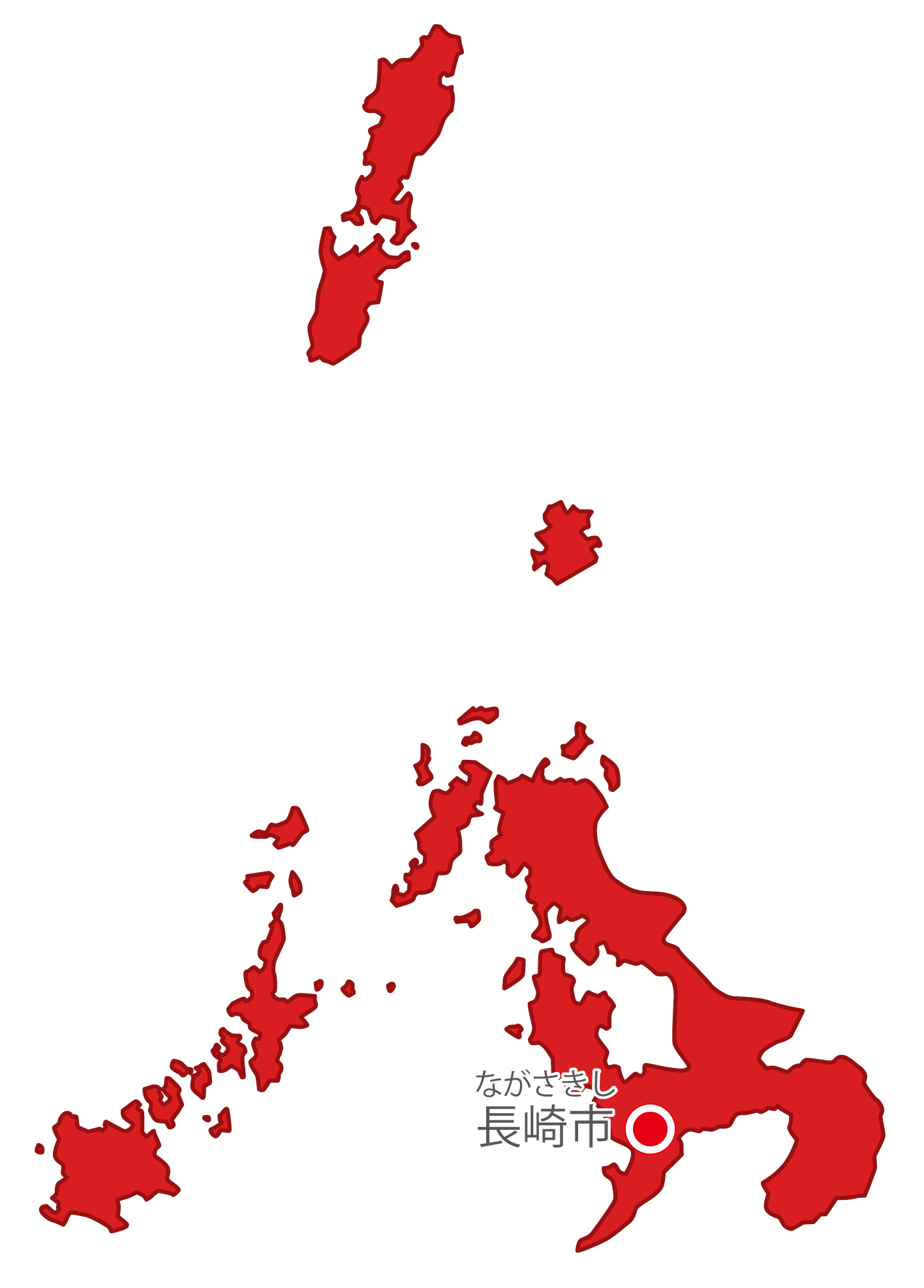 長崎県無料フリーイラスト|日本語・県庁所在地あり・ルビあり(赤)