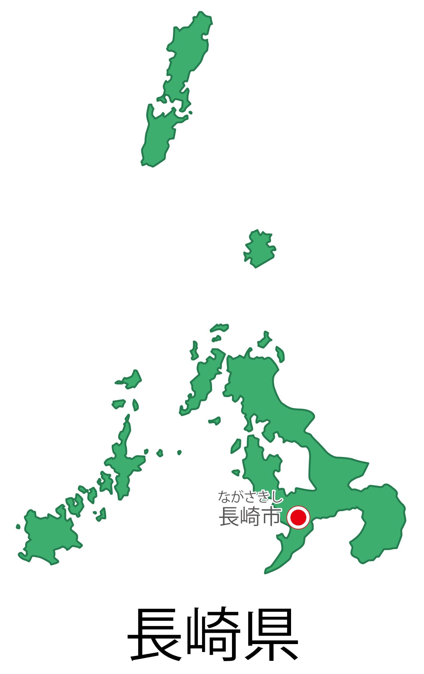 長崎県無料フリーイラスト|日本語・都道府県名あり・県庁所在地あり・ルビあり(緑)