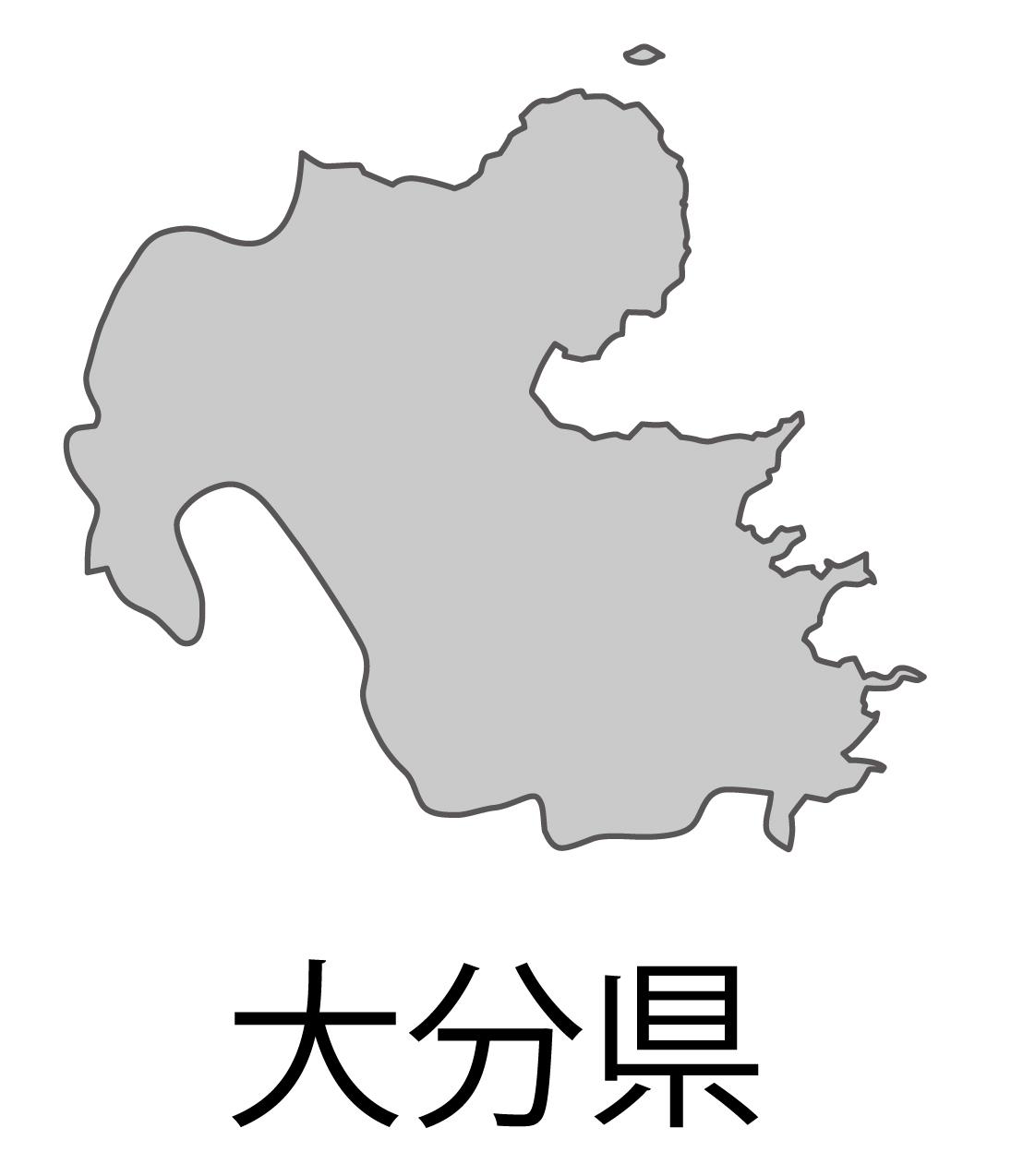 大分県無料フリーイラスト|日本語・都道府県名あり(グレー)