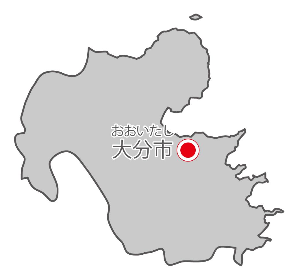 大分県無料フリーイラスト|日本語・県庁所在地あり・ルビあり(グレー)