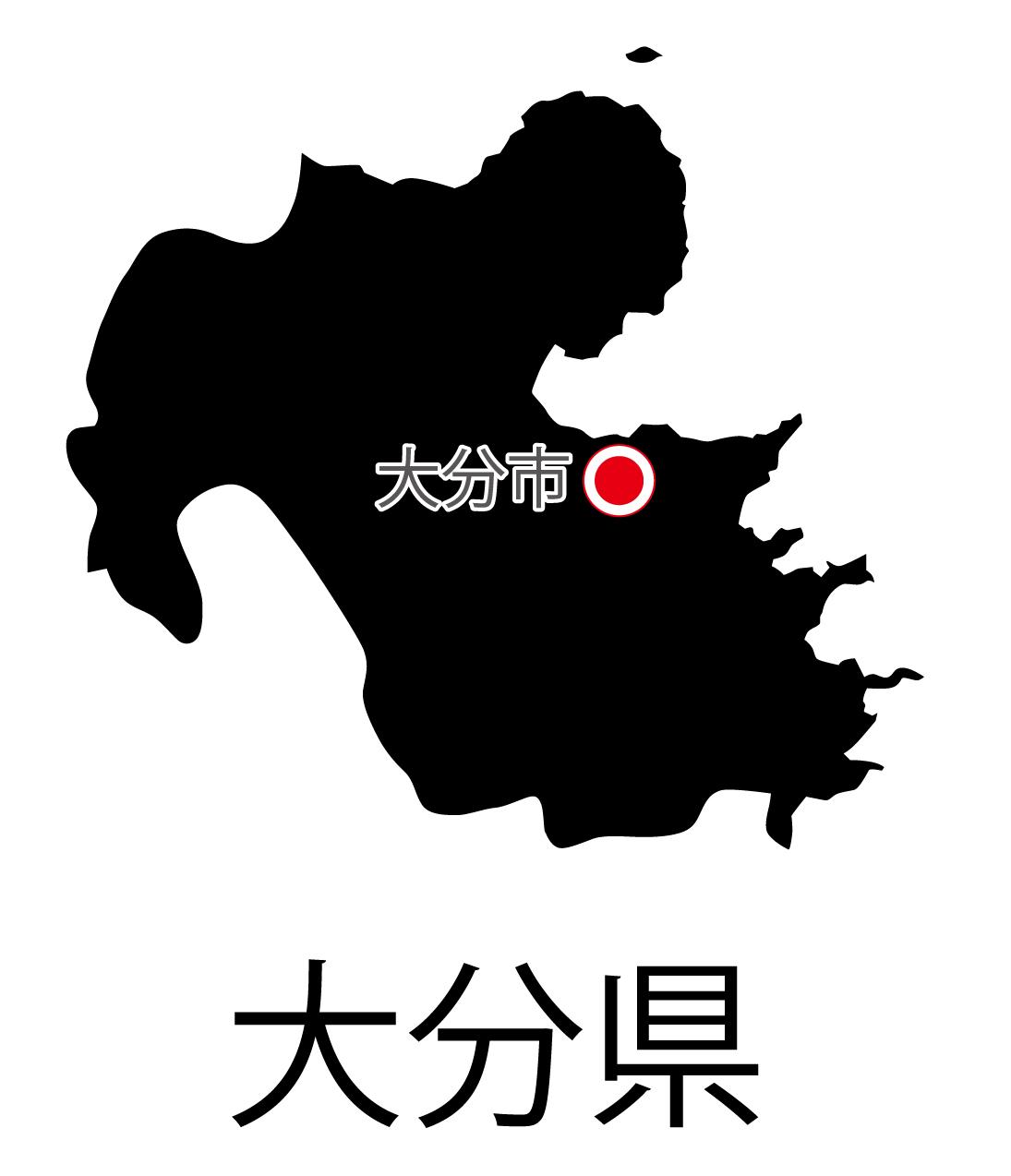 大分県無料フリーイラスト|日本語・都道府県名あり・県庁所在地あり(黒)
