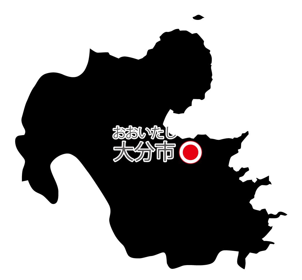 大分県無料フリーイラスト|日本語・県庁所在地あり・ルビあり(黒)