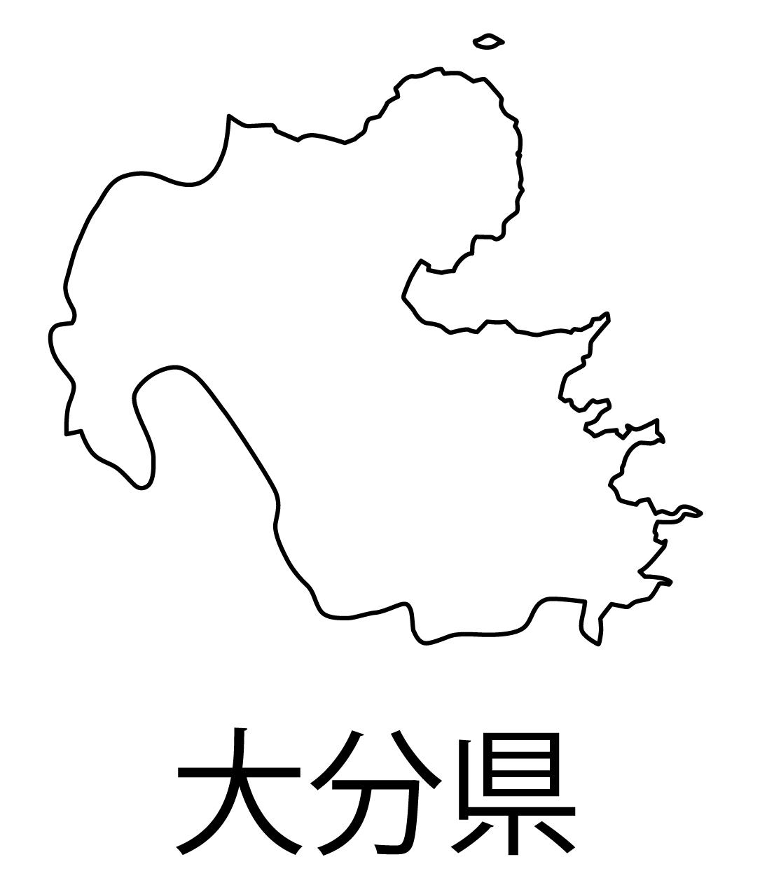 大分県無料フリーイラスト|日本語・都道府県名あり(白)